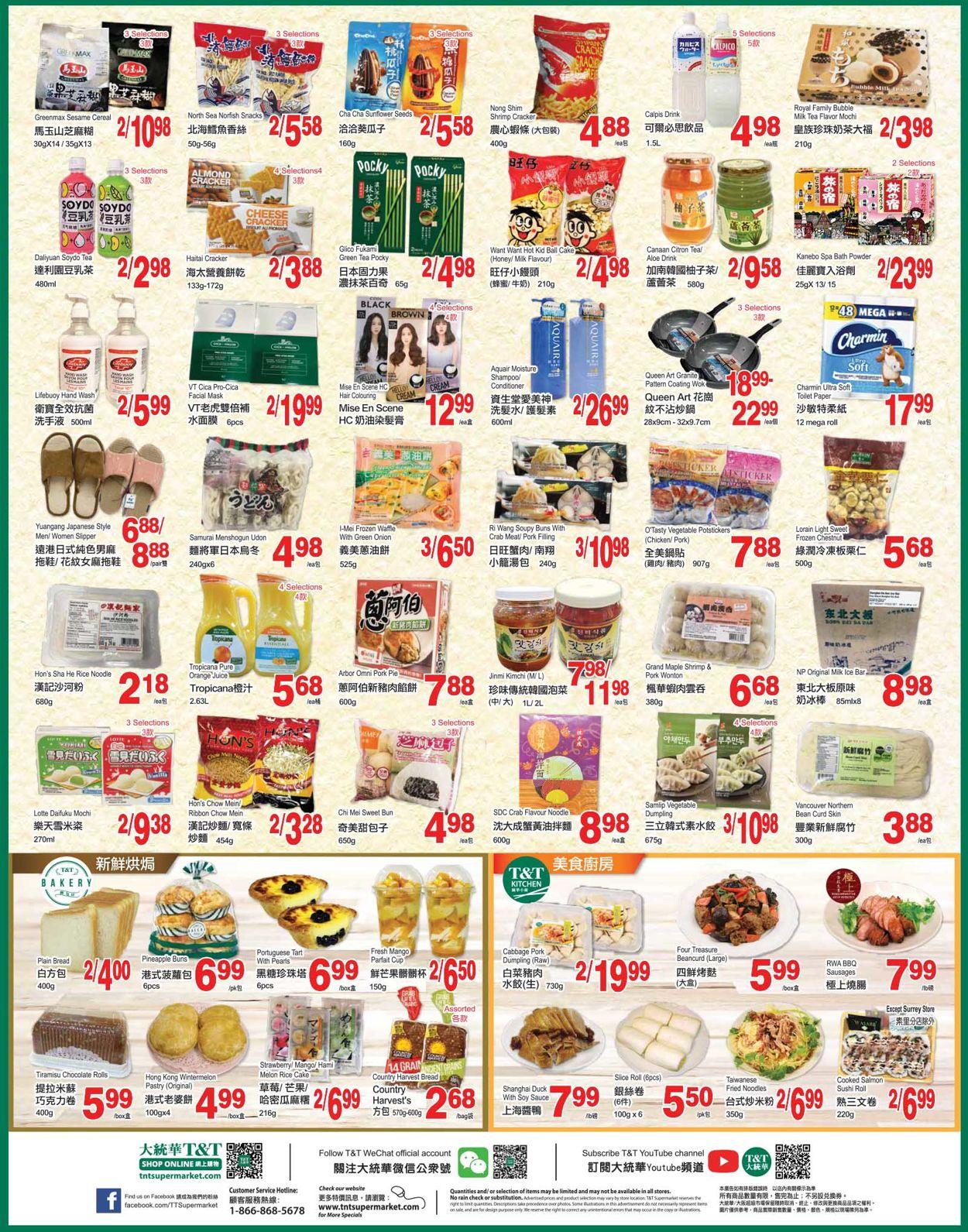 T&T Supermarket - British Columbia Flyer - 06/11-06/17/2021 (Page 3)