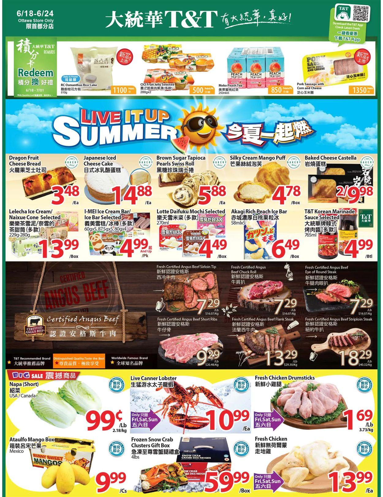 T&T Supermarket - Ottawa Flyer - 06/18-06/24/2021