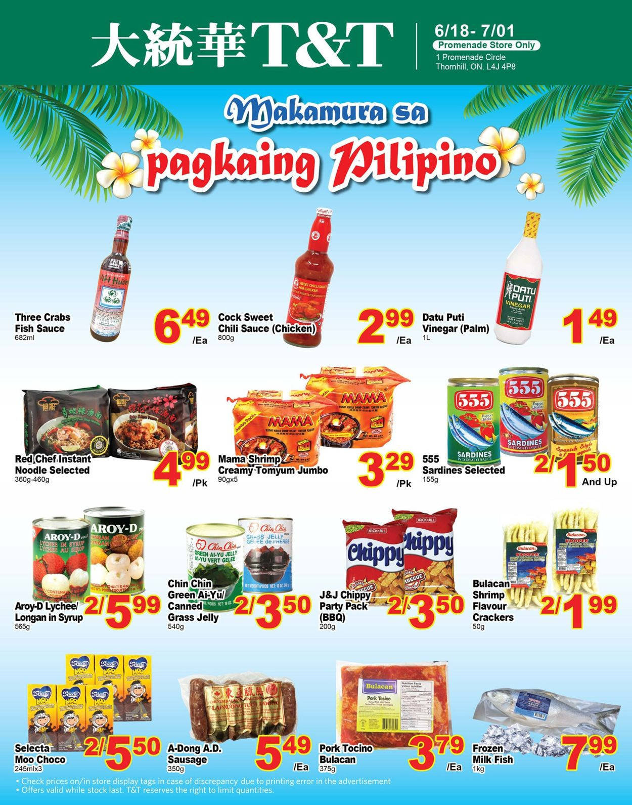 T&T Supermarket - Greater Toronto Area Flyer - 06/25-07/01/2021 (Page 8)