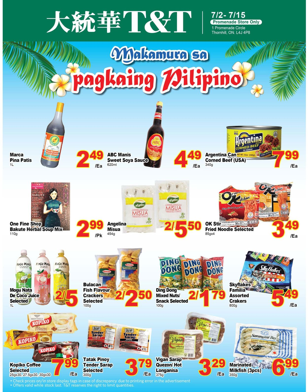 T&T Supermarket - Greater Toronto Area Flyer - 07/09-07/15/2021 (Page 8)