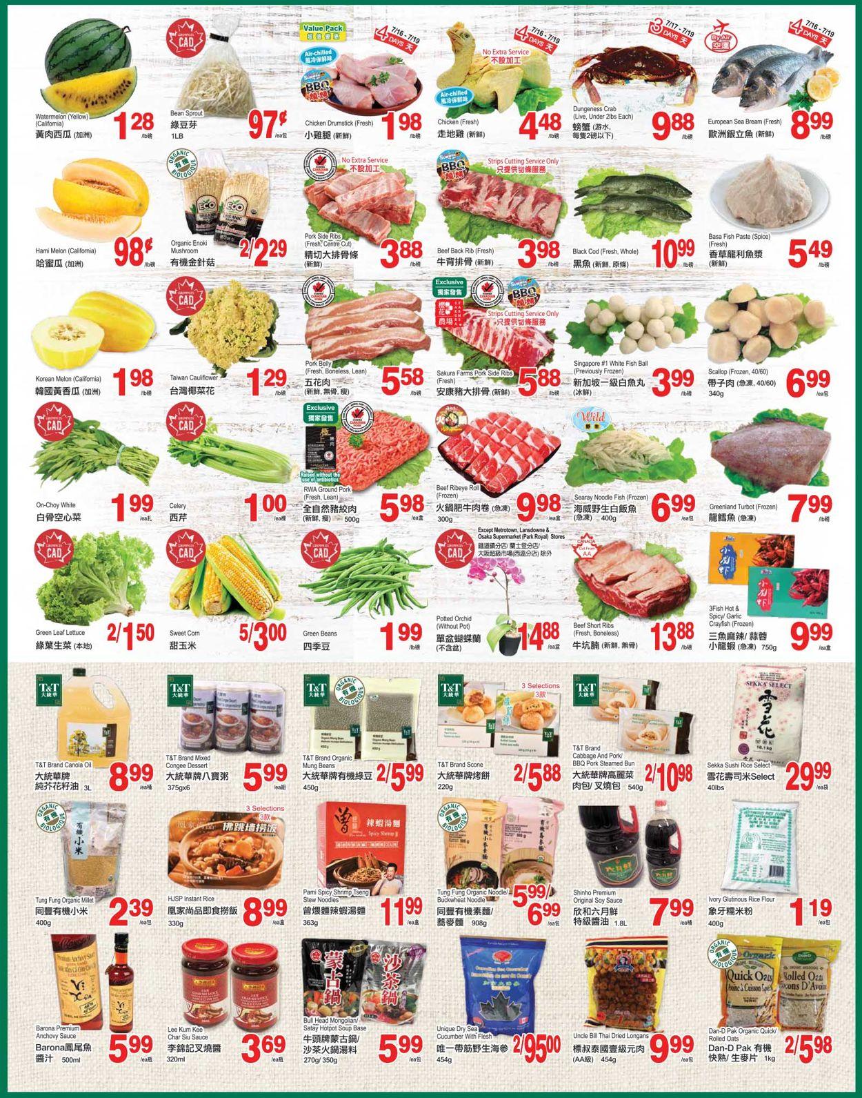 T&T Supermarket - British Columbia Flyer - 07/16-07/22/2021 (Page 2)