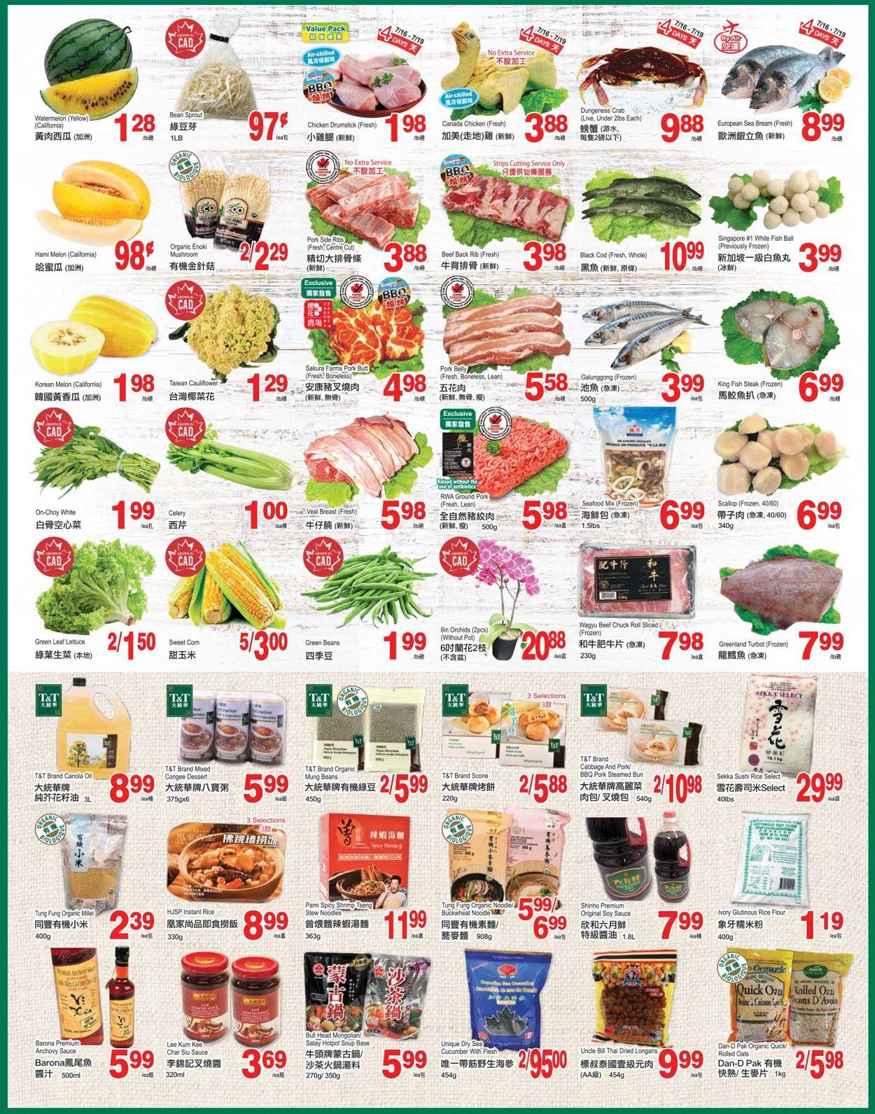 T&T Supermarket - Alberta Flyer - 07/16-07/22/2021 (Page 2)