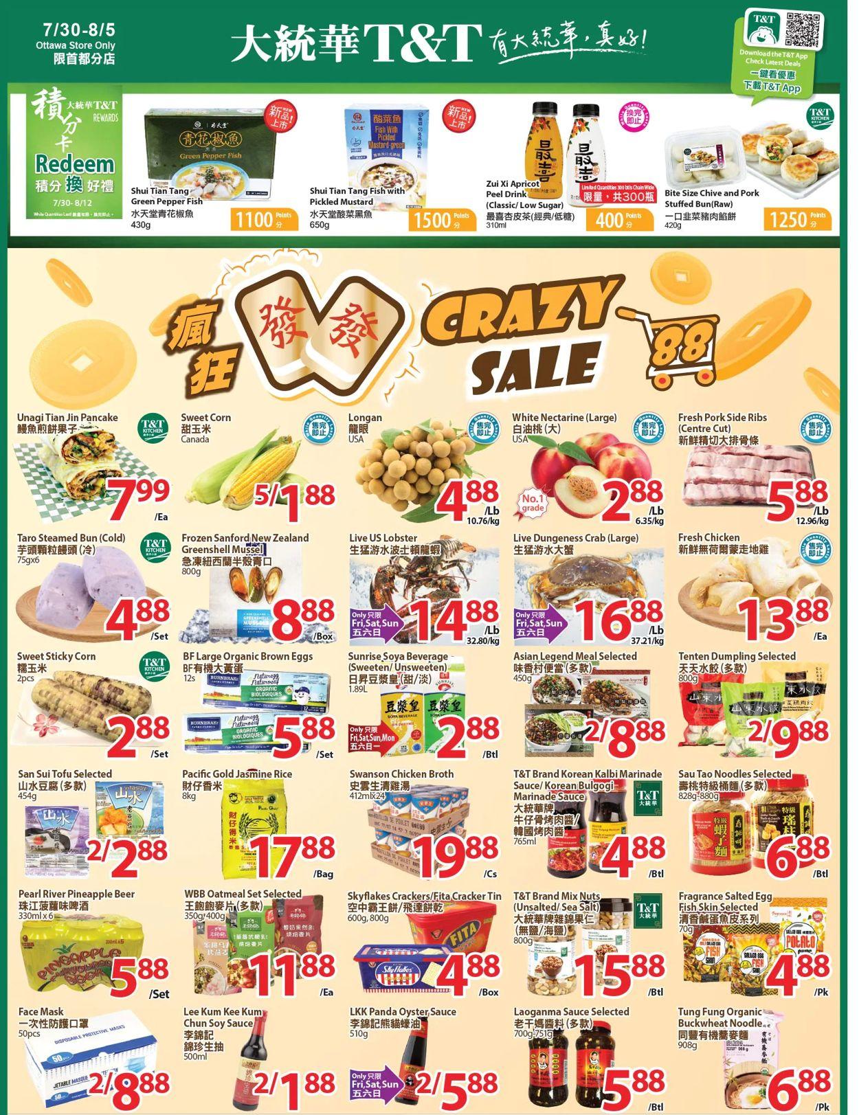T&T Supermarket - Ottawa Flyer - 07/30-08/05/2021