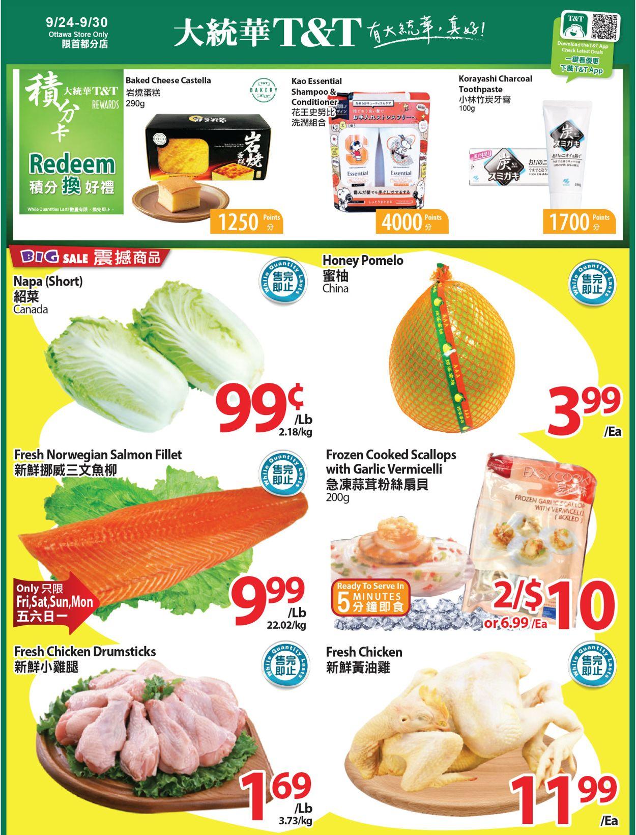 T&T Supermarket - Ottawa Flyer - 09/24-09/30/2021