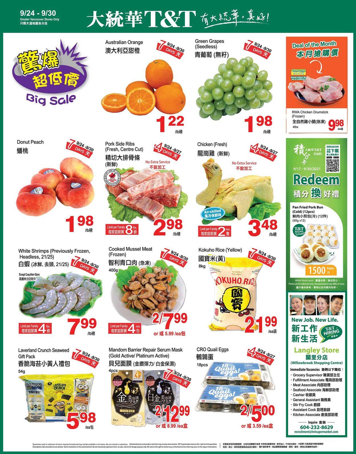 T&T Supermarket - British Columbia Flyer - 09/24-09/30/2021