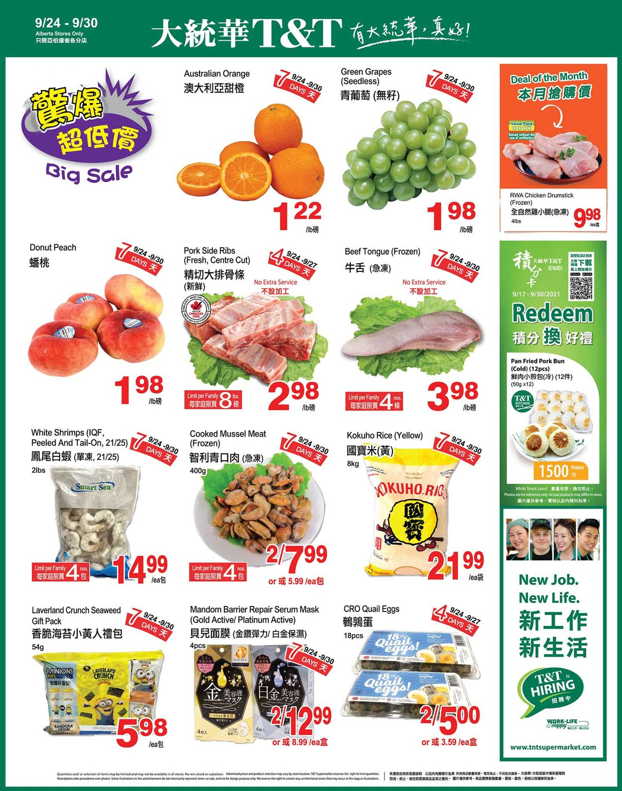T&T Supermarket - Alberta Flyer - 09/24-09/30/2021