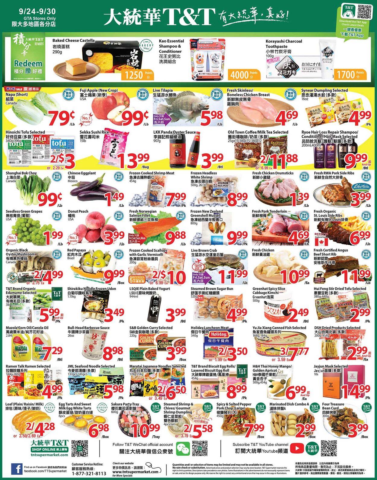 T&T Supermarket - Greater Toronto Area Flyer - 09/24-09/30/2021