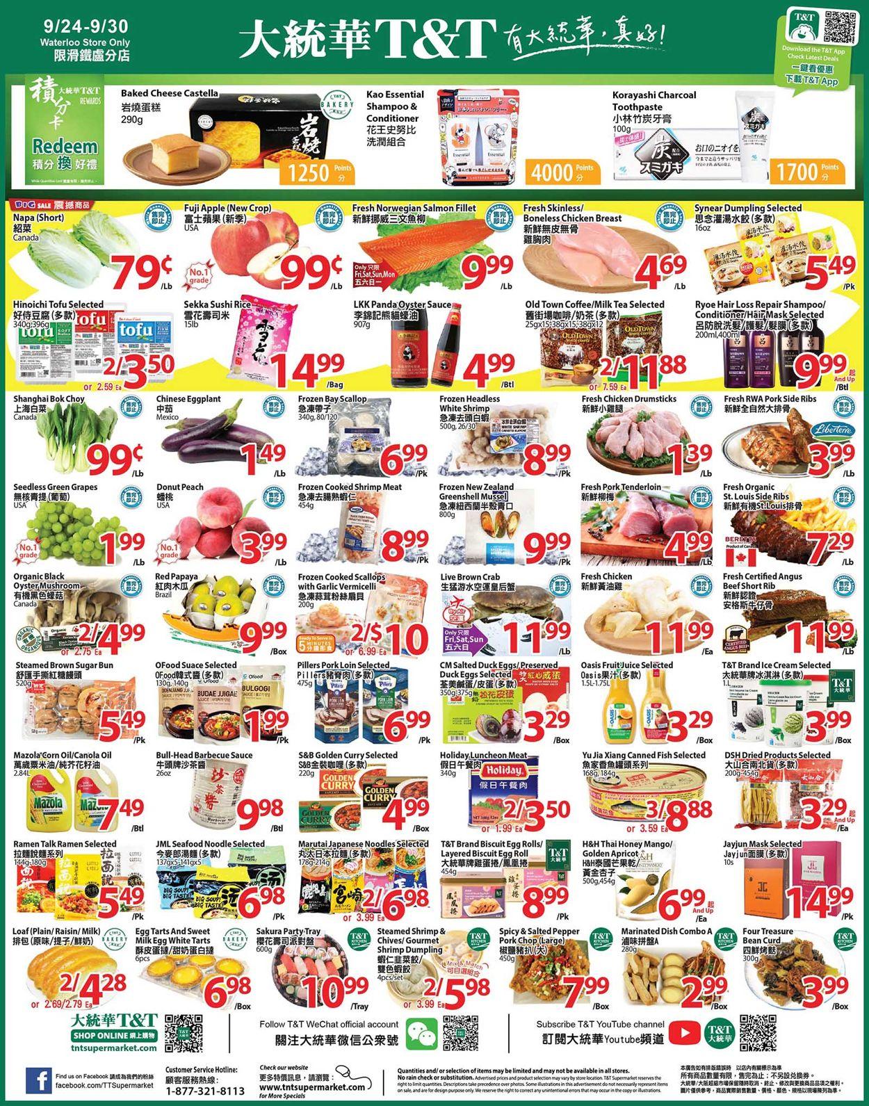 T&T Supermarket - Waterloo Flyer - 09/24-09/30/2021