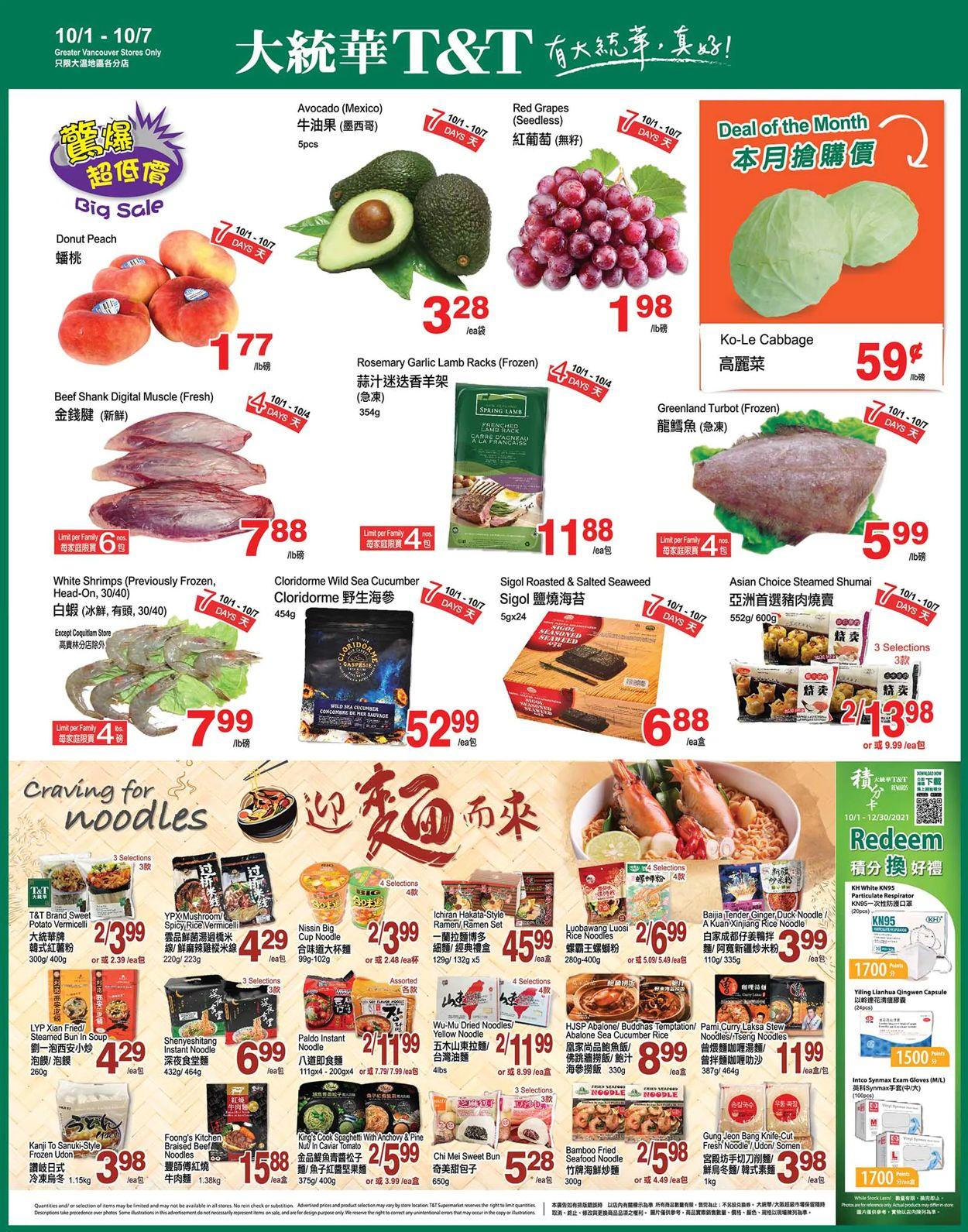 T&T Supermarket - British Columbia Flyer - 10/01-10/07/2021