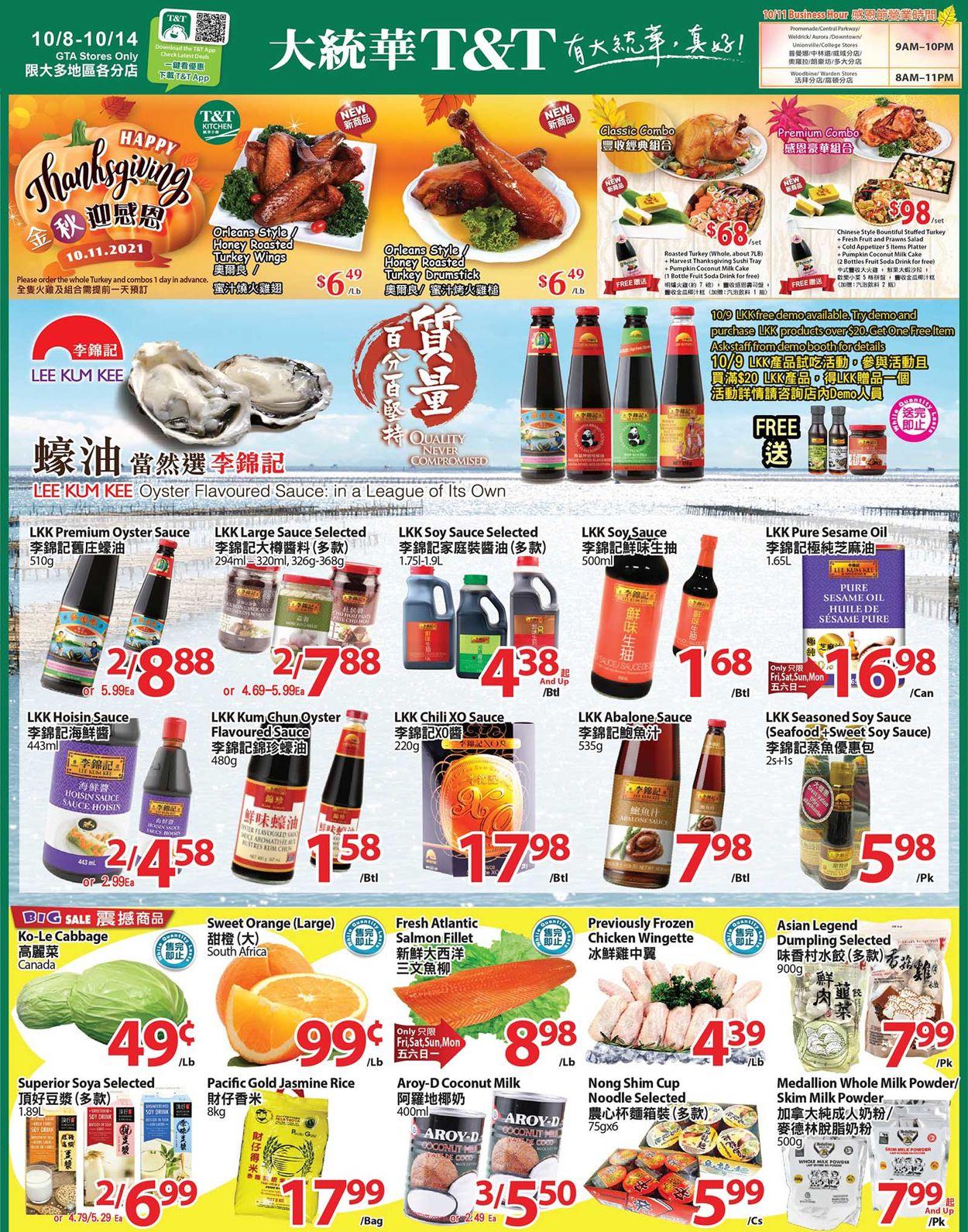 T&T Supermarket - Greater Toronto Area Flyer - 10/08-10/14/2021