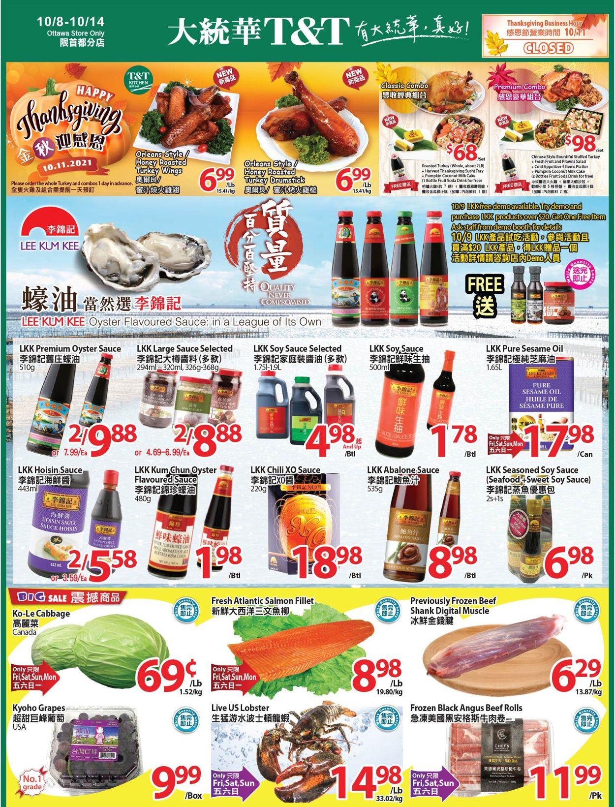 T&T Supermarket - Ottawa Flyer - 10/08-10/14/2021