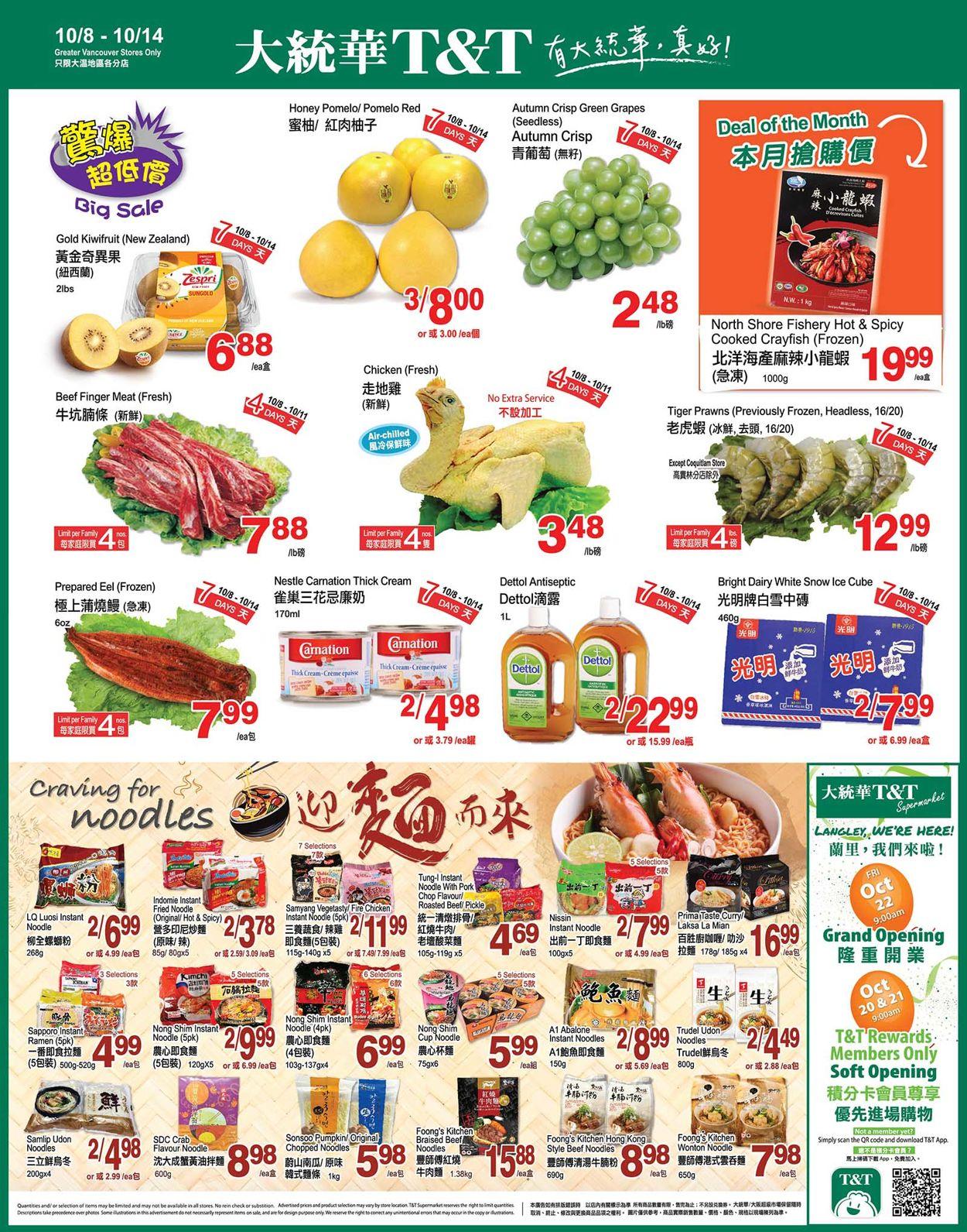 T&T Supermarket - British Columbia Flyer - 10/08-10/14/2021