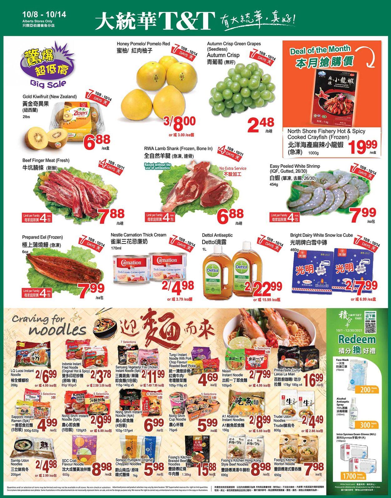 T&T Supermarket - Alberta Flyer - 10/08-10/14/2021