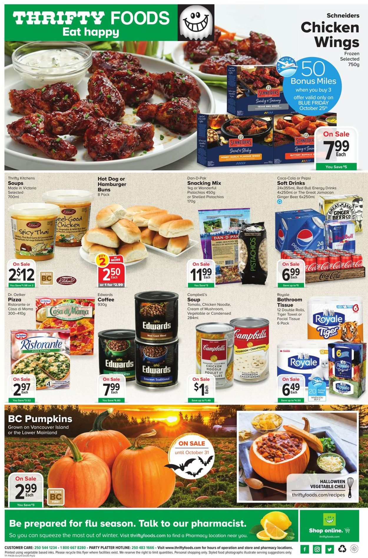 Thrifty Foods Flyer - 10/24-10/30/2019 (Page 12)