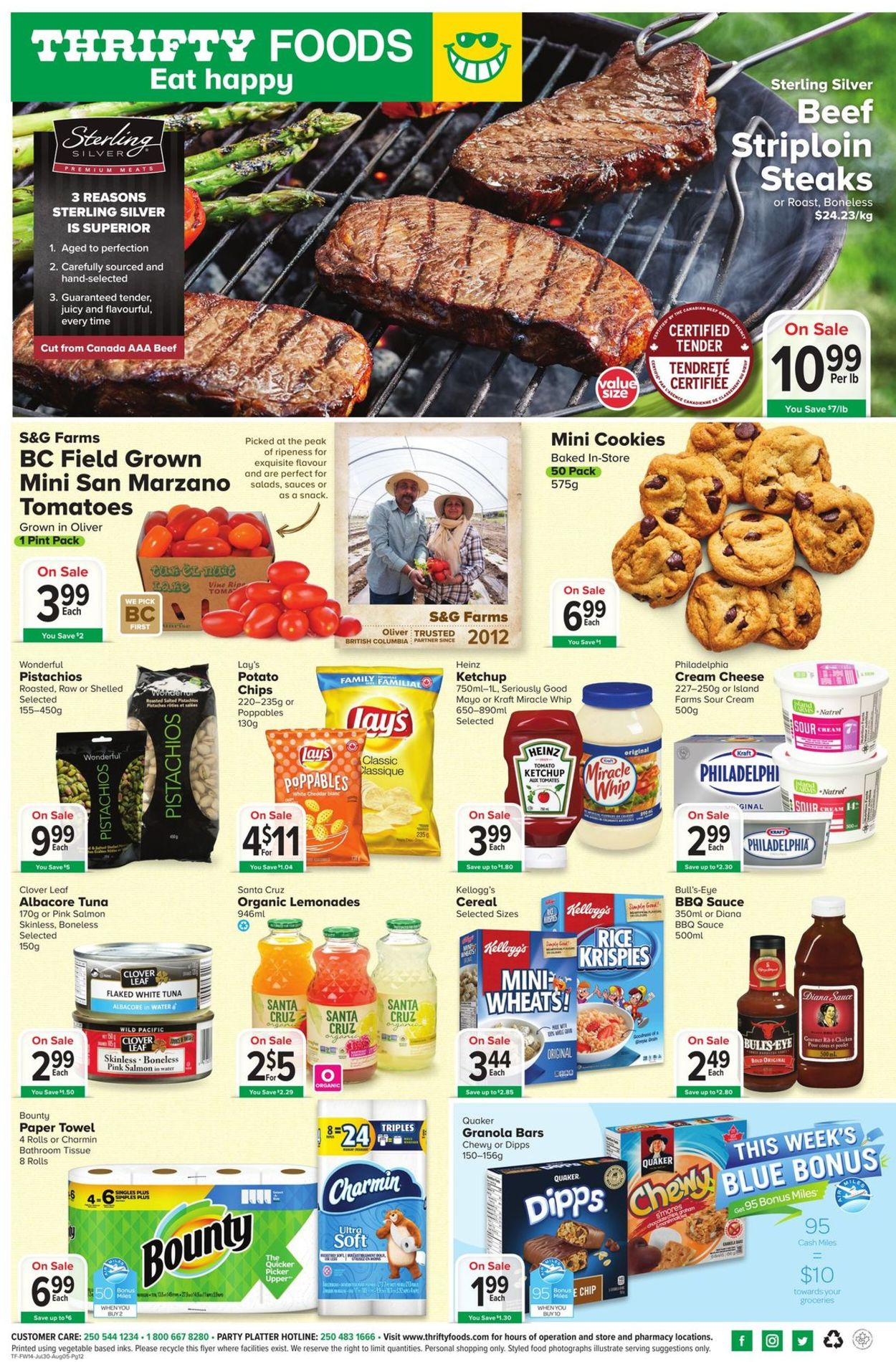 Thrifty Foods Flyer - 07/30-08/05/2020 (Page 12)