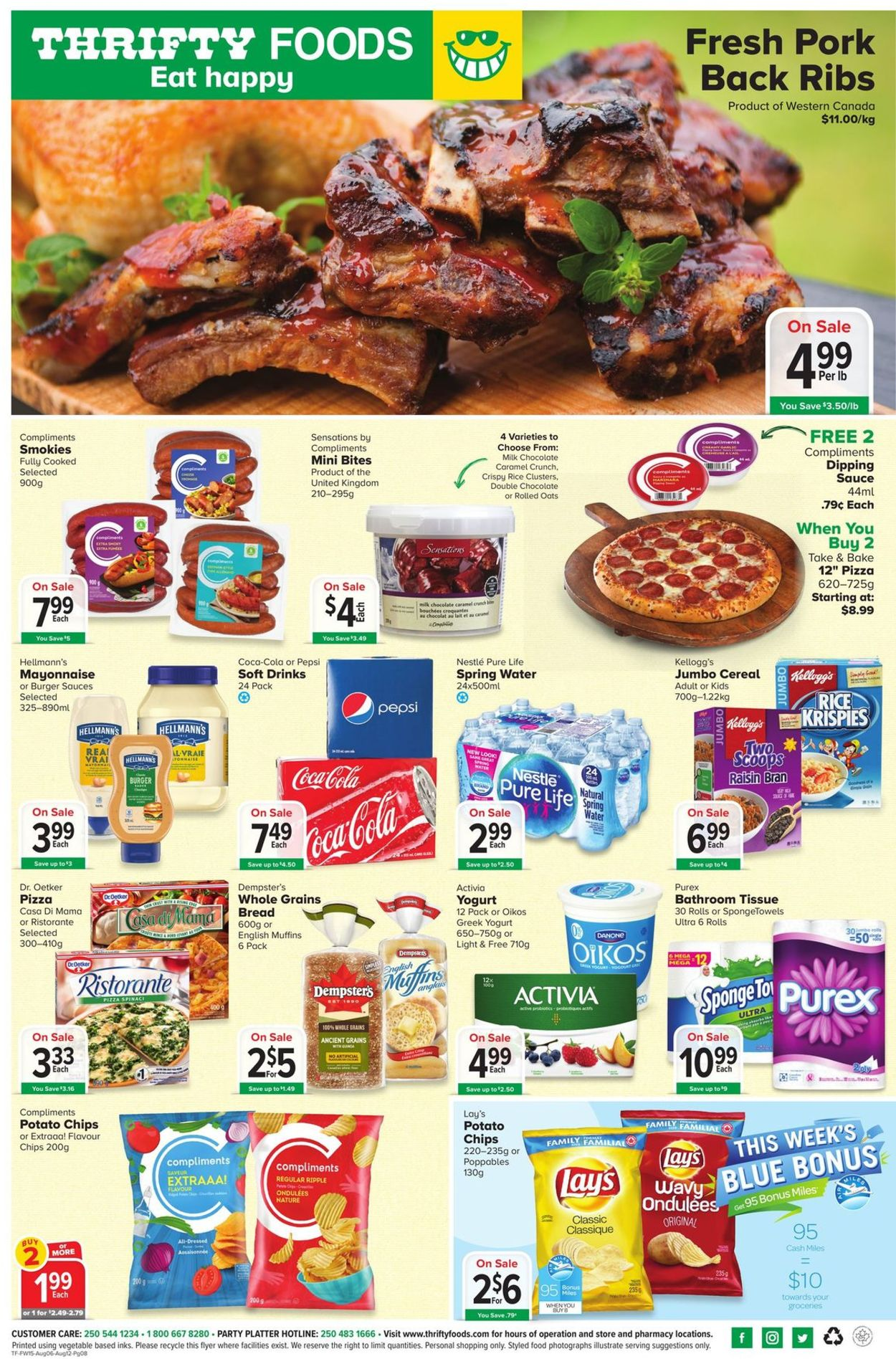 Thrifty Foods Flyer - 08/06-08/12/2020 (Page 8)