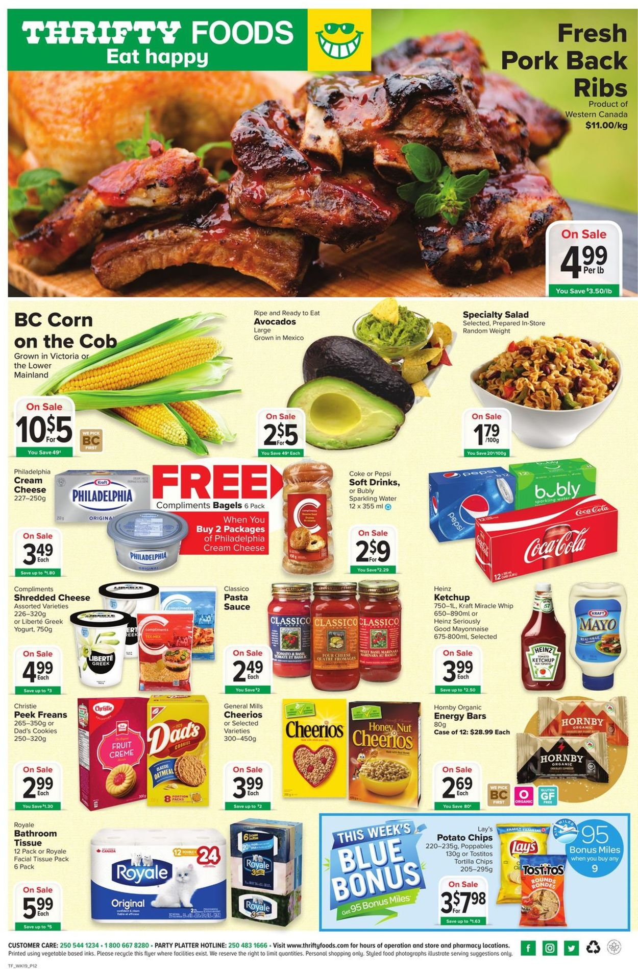 Thrifty Foods Flyer - 09/03-09/09/2020 (Page 16)