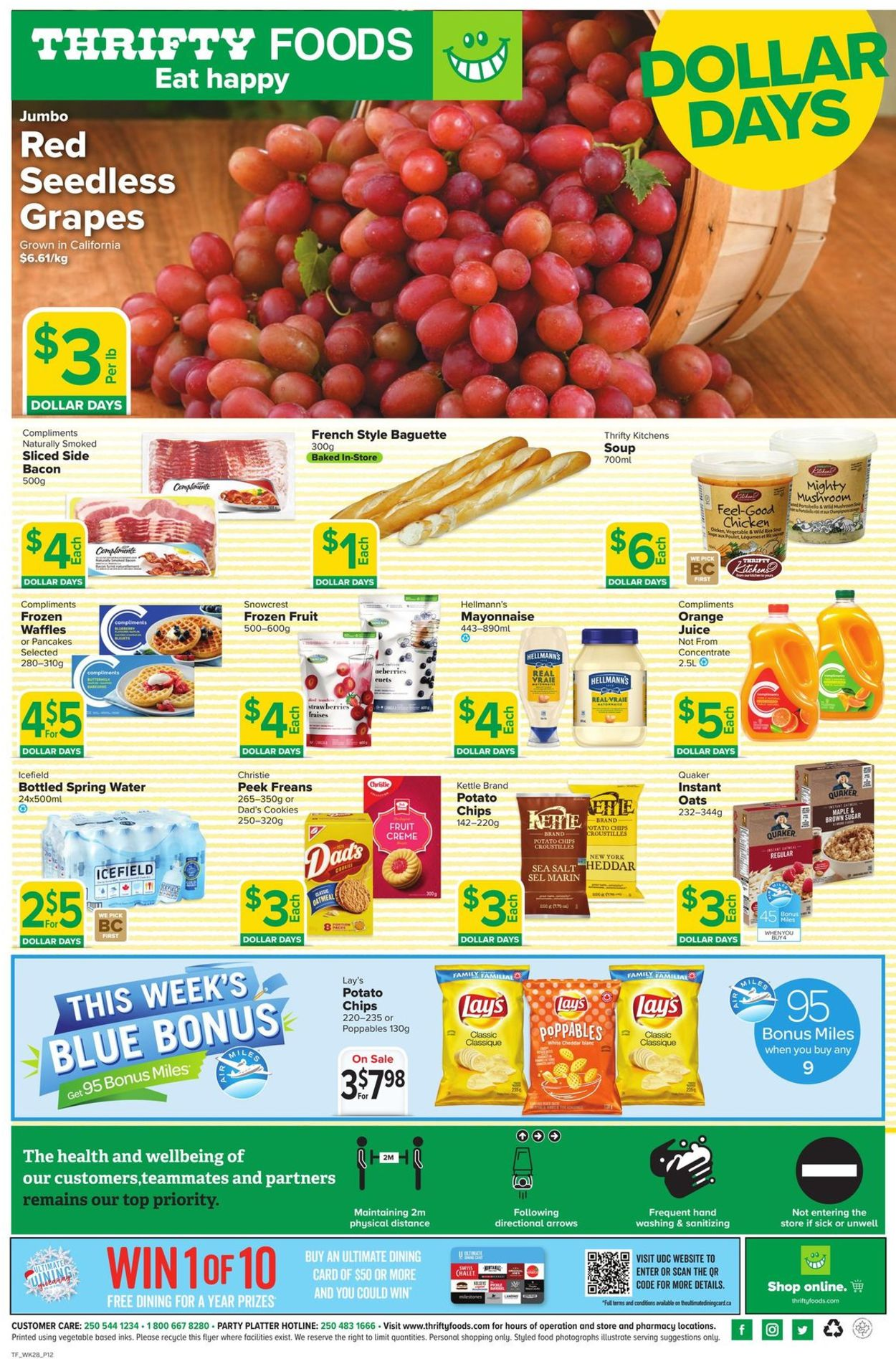 Thrifty Foods Flyer - 11/05-11/11/2020 (Page 13)