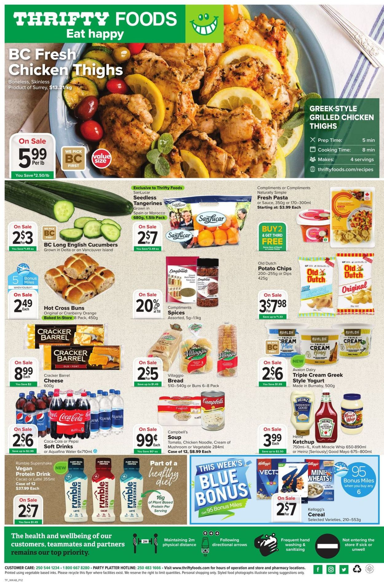 Thrifty Foods Flyer - 03/25-03/31/2021 (Page 12)