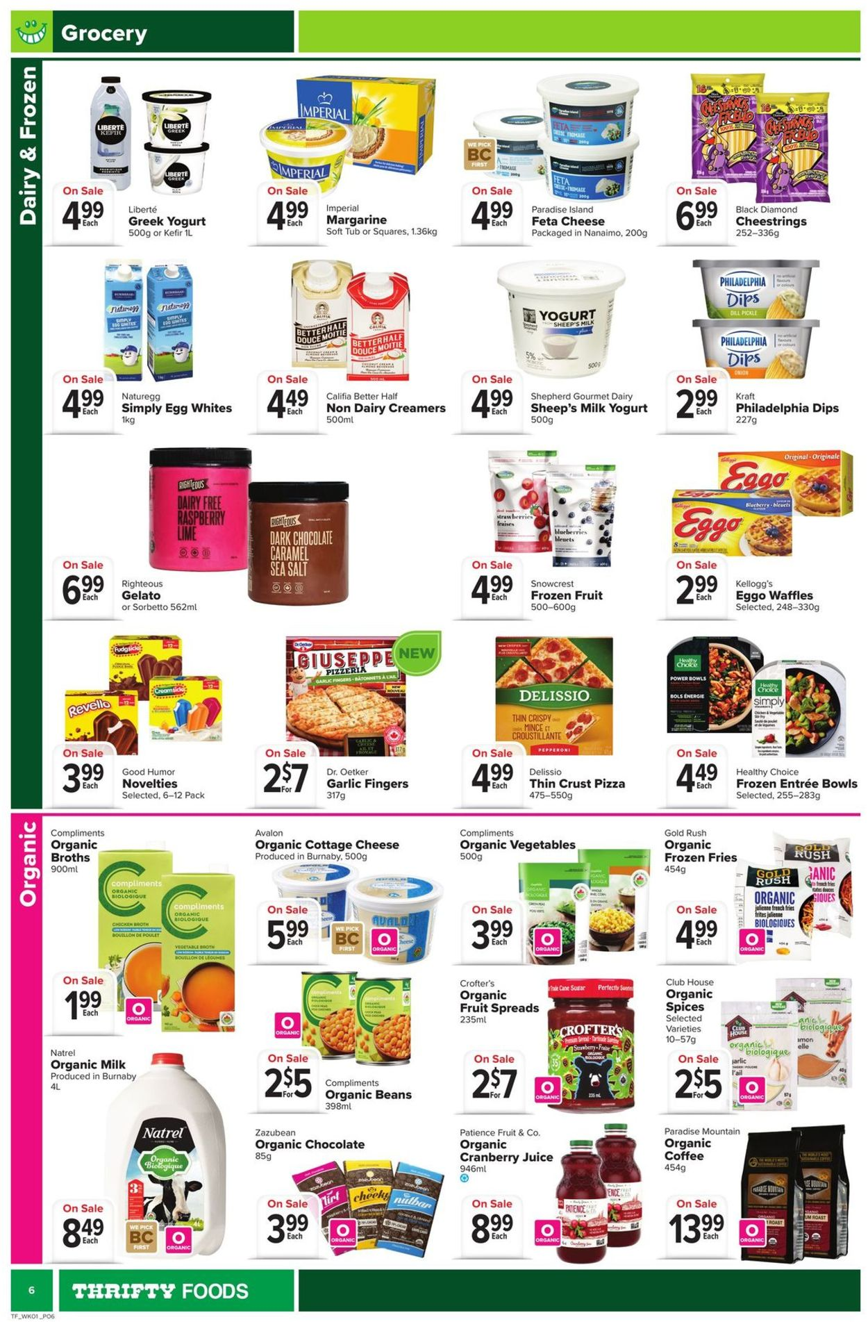 Thrifty Foods Flyer - 04/29-05/05/2021 (Page 7)