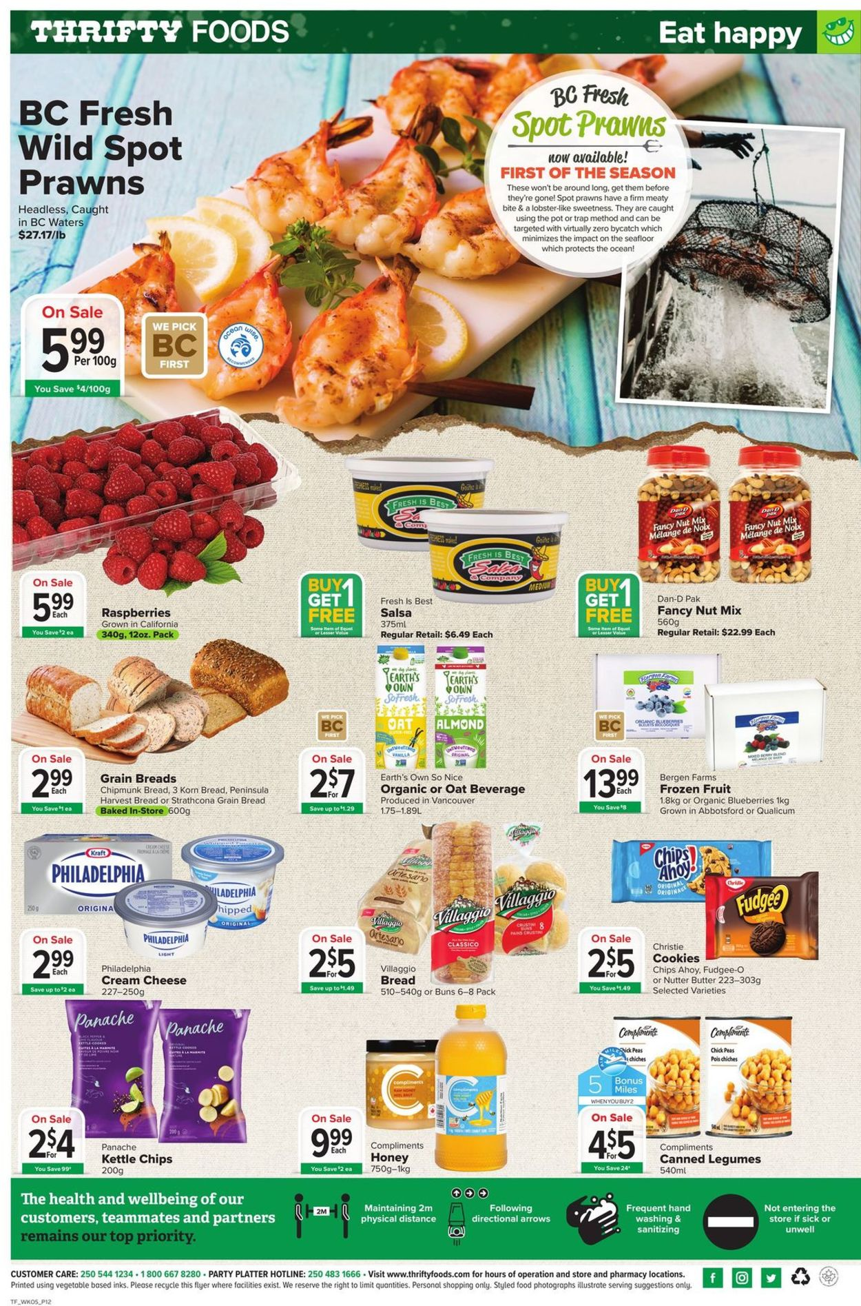Thrifty Foods Flyer - 05/27-06/02/2021 (Page 15)