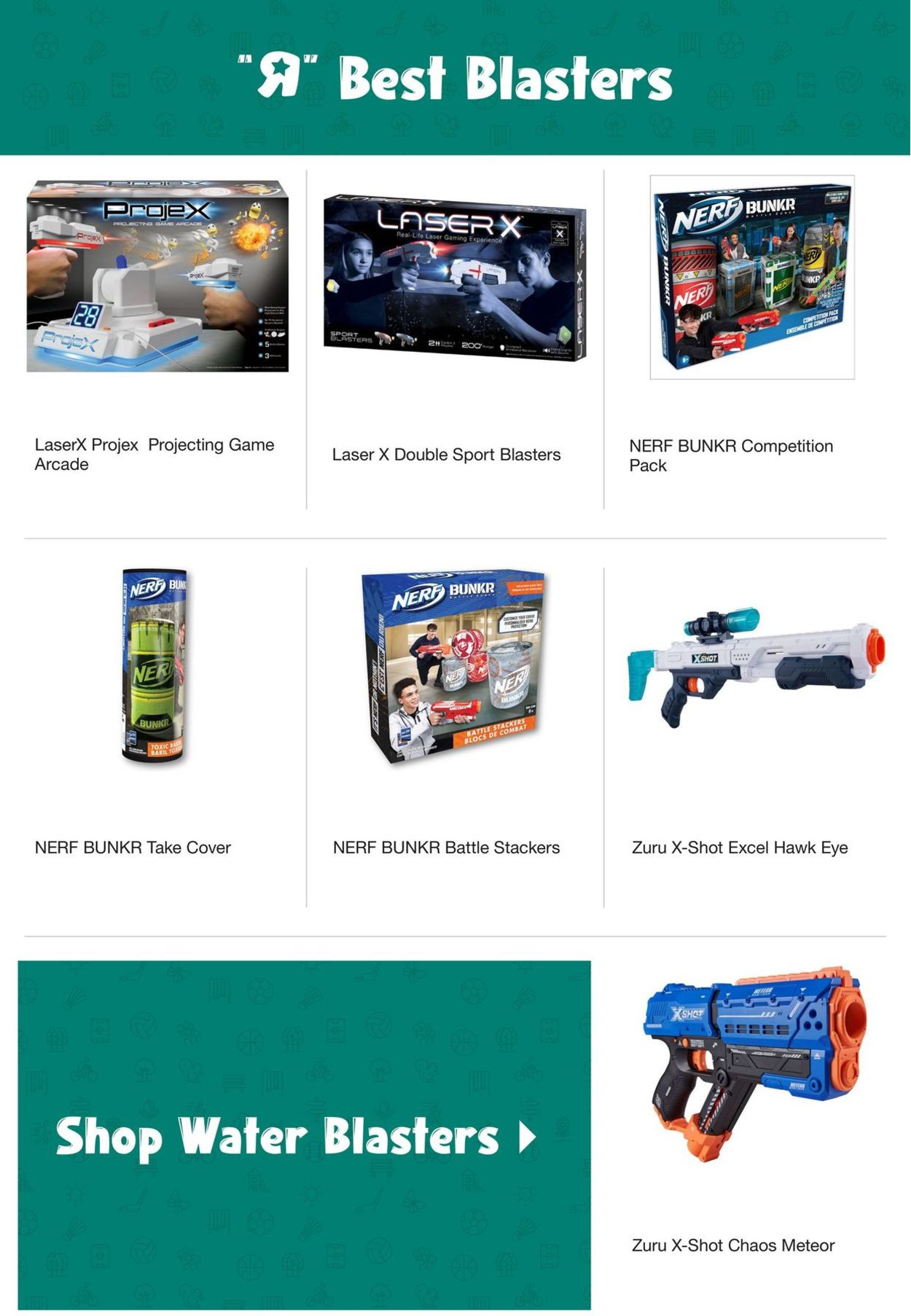 Toys''R''Us Flyer - 06/10-07/31/2021 (Page 26)