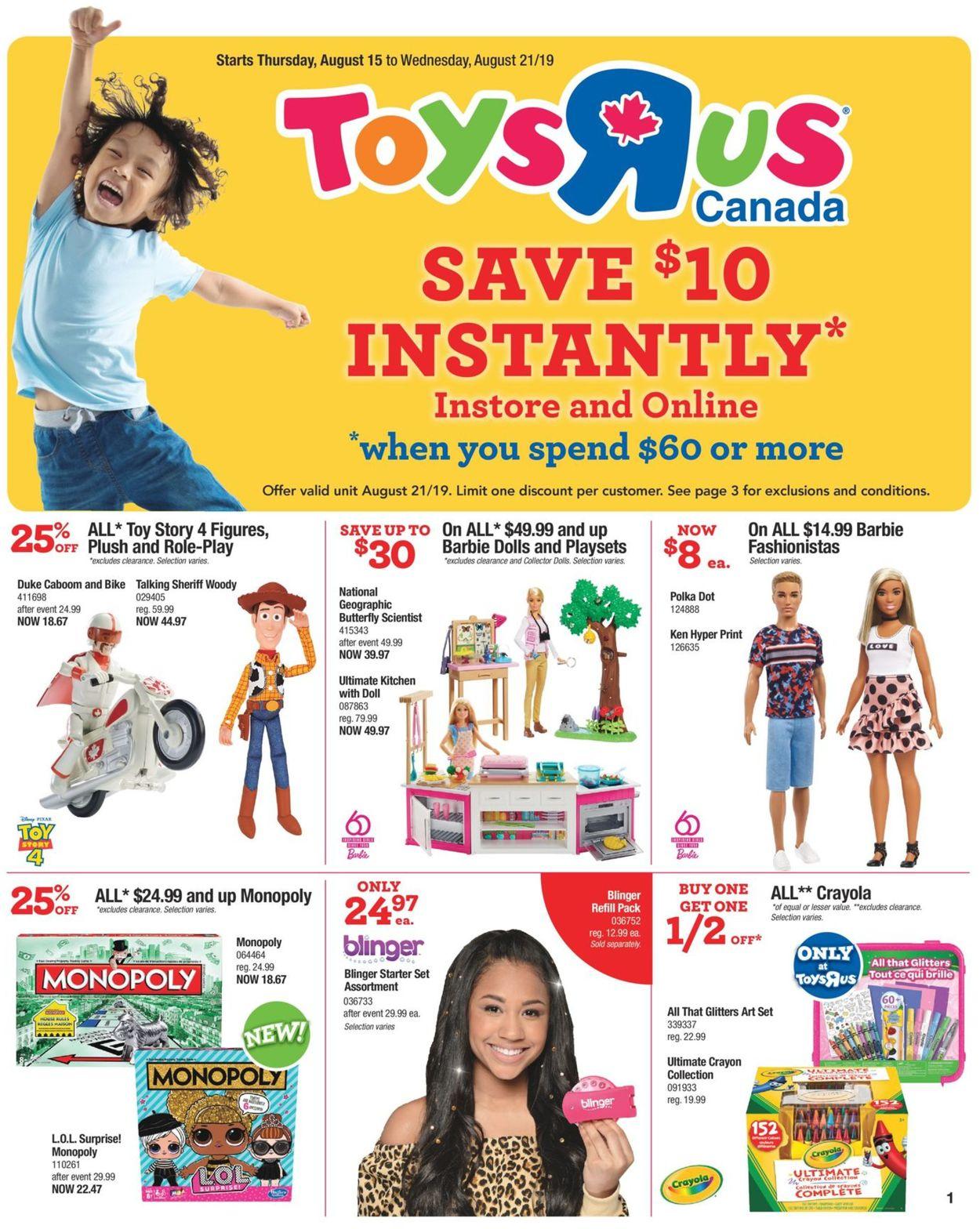 Toys''R''Us Flyer - 08/15-08/21/2019