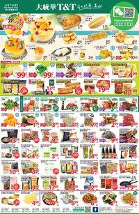T&T Supermarket