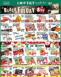 T&T Supermarket Black Friday 2020