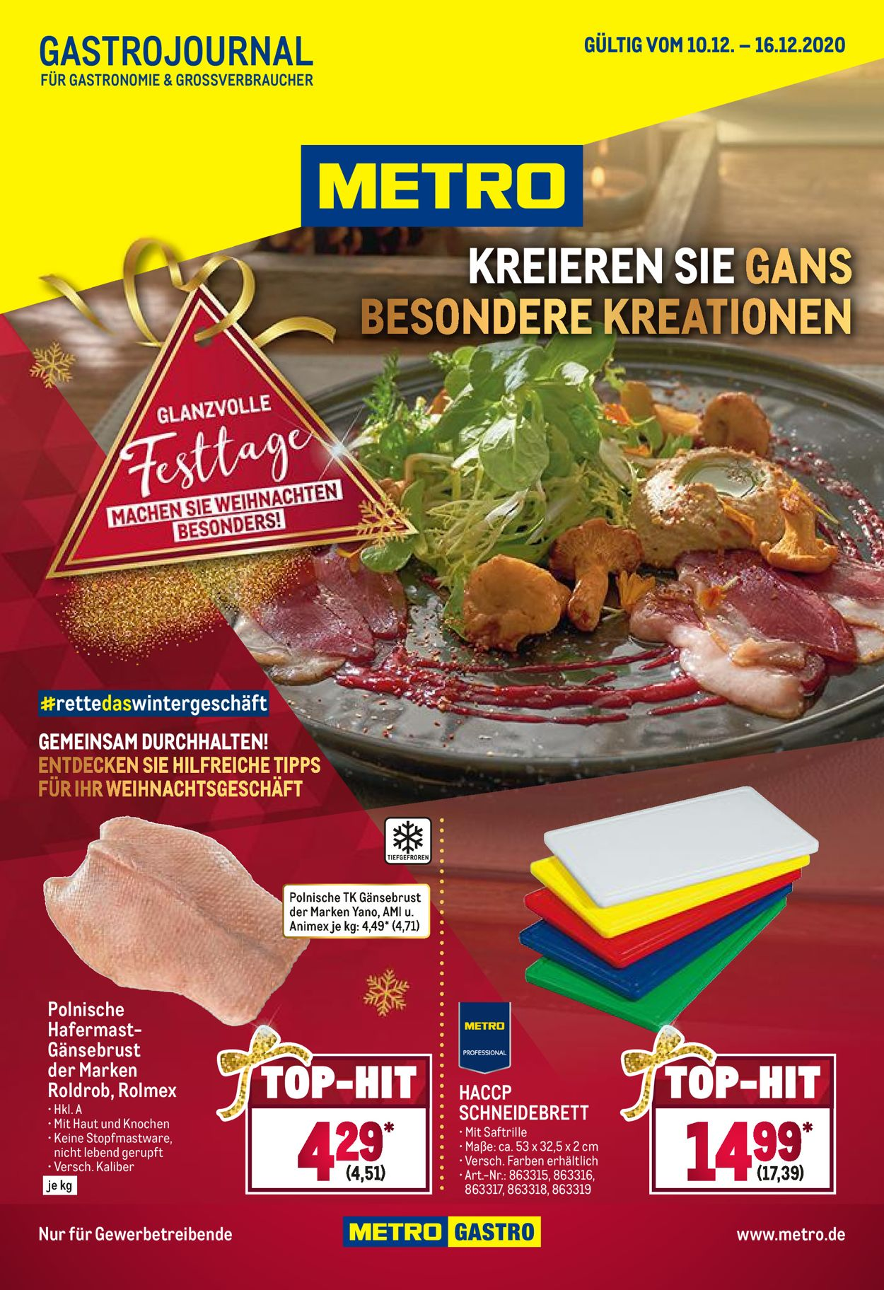 Metro Weihnachtsprospekt 2020 Prospekt - Aktuell vom 10.12-16.12.2020