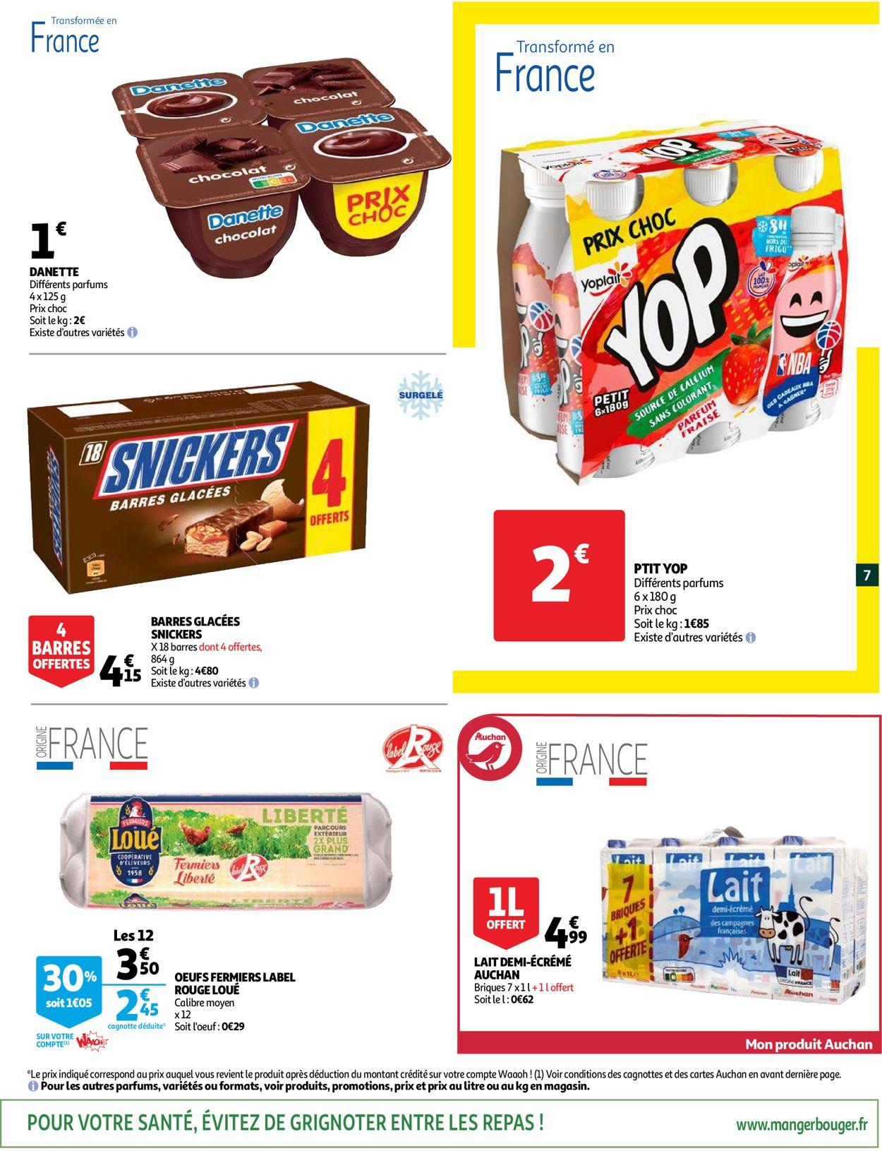 Auchan Catalogue - 13.07-25.07.2021 (Page 7)