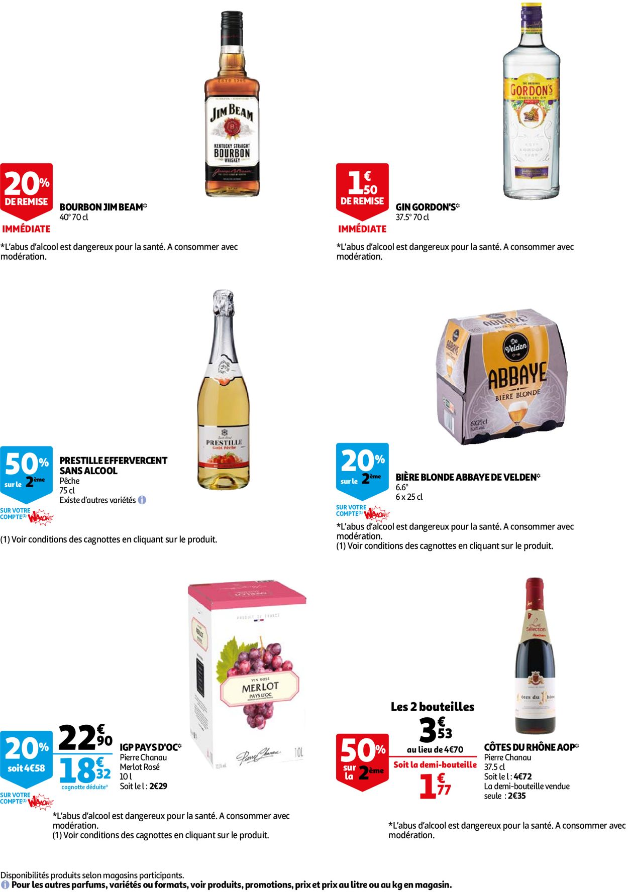 Auchan Catalogue - 13.07-25.07.2021 (Page 12)