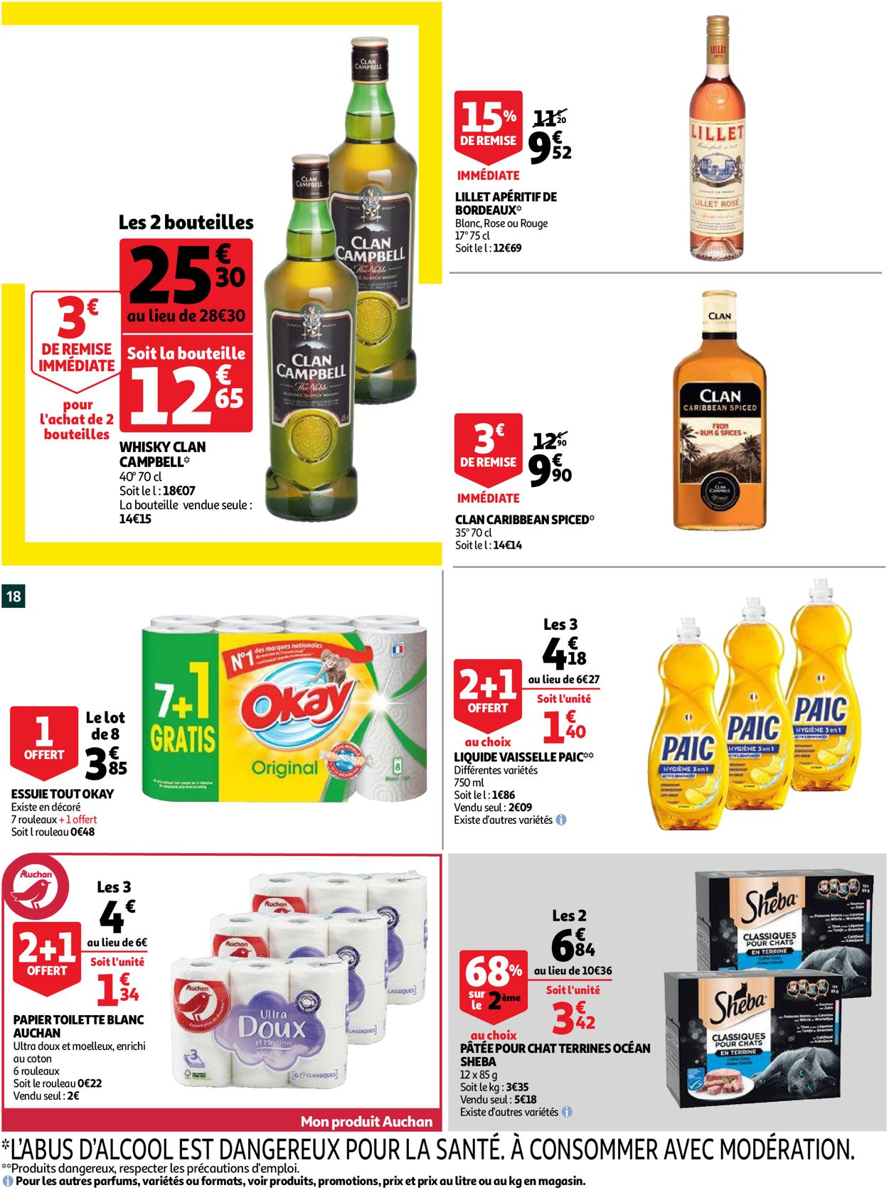Auchan Catalogue - 13.07-25.07.2021 (Page 18)