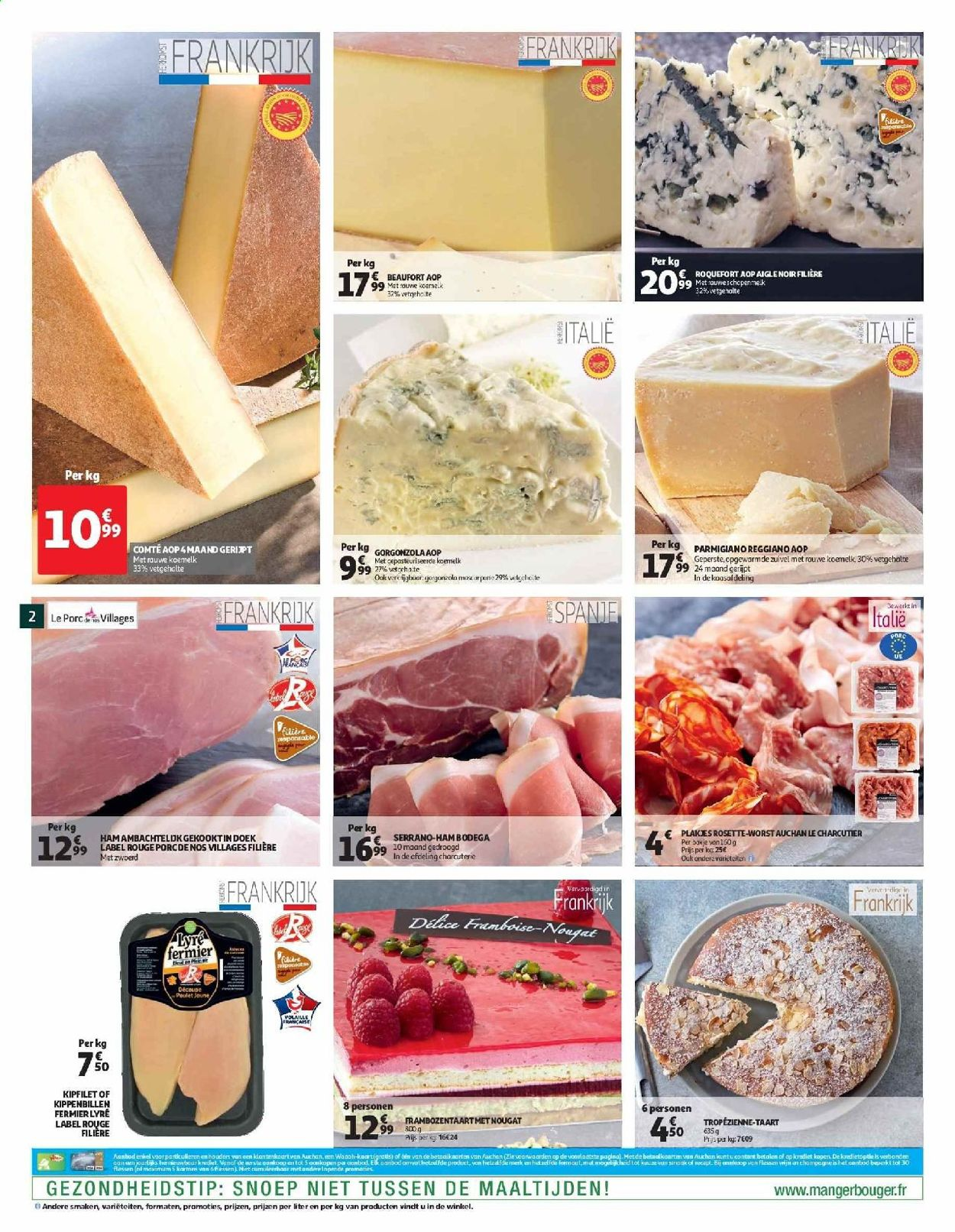 Auchan Catalogue - 26.06-02.07.2019 (Page 2)