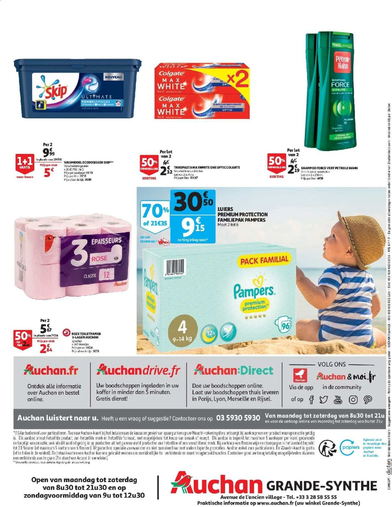 Auchan Catalogue - 26.06-02.07.2019 (Page 4)