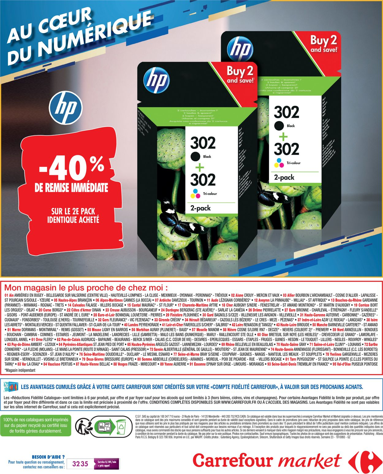 Carrefour Catalogue - 02.06-21.06.2020 (Page 16)