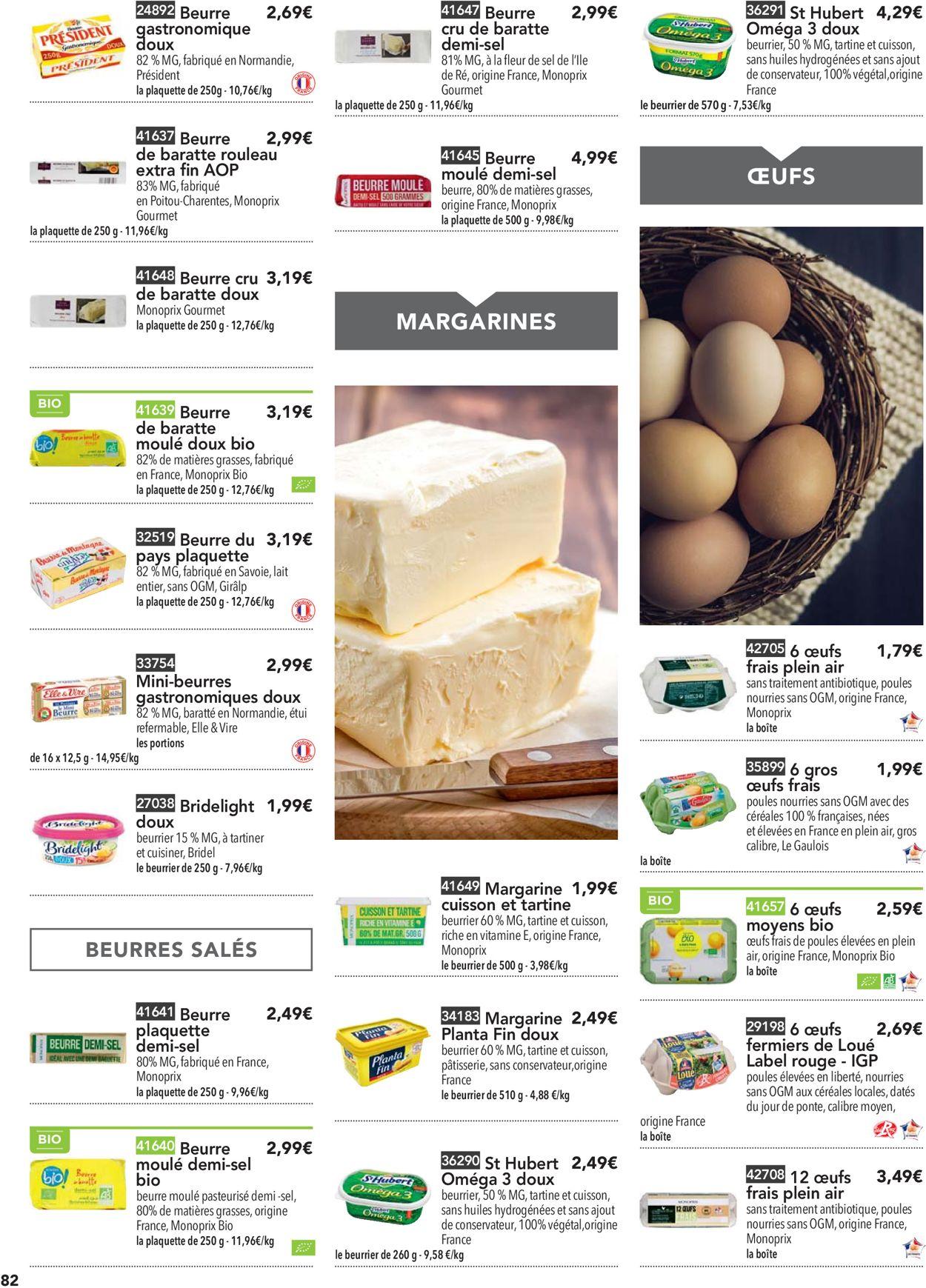 Toupargel Catalogue - 14.05-25.09.2020 (Page 82)