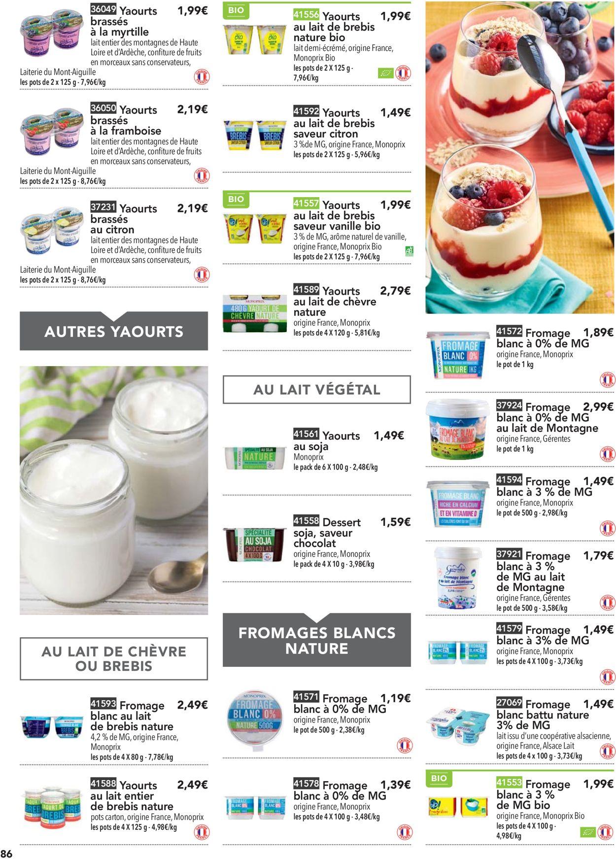 Toupargel Catalogue - 14.05-25.09.2020 (Page 86)