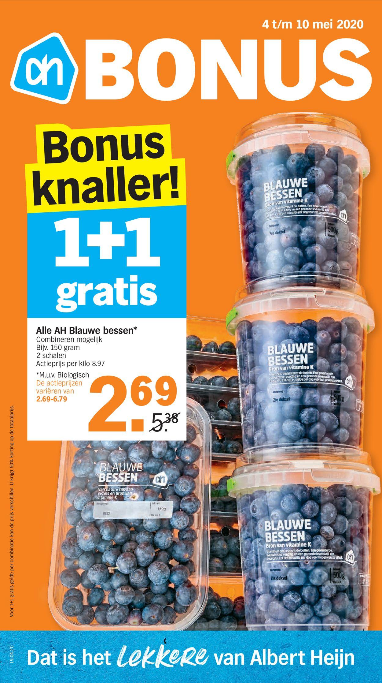Albert Heijn Folder - 04.05-10.05.2020