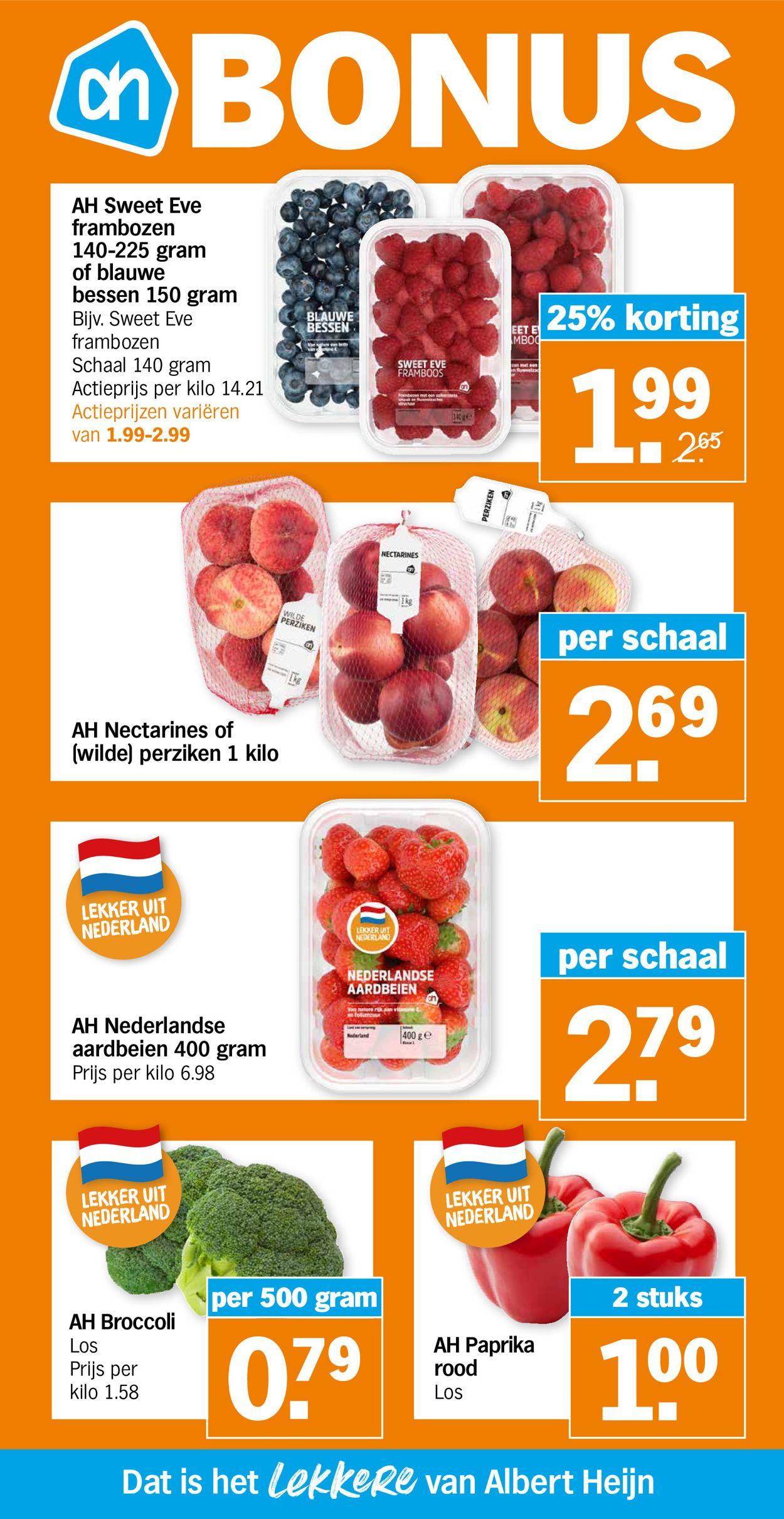 Albert Heijn Folder - 12.07-18.07.2021 (Pagina 5)
