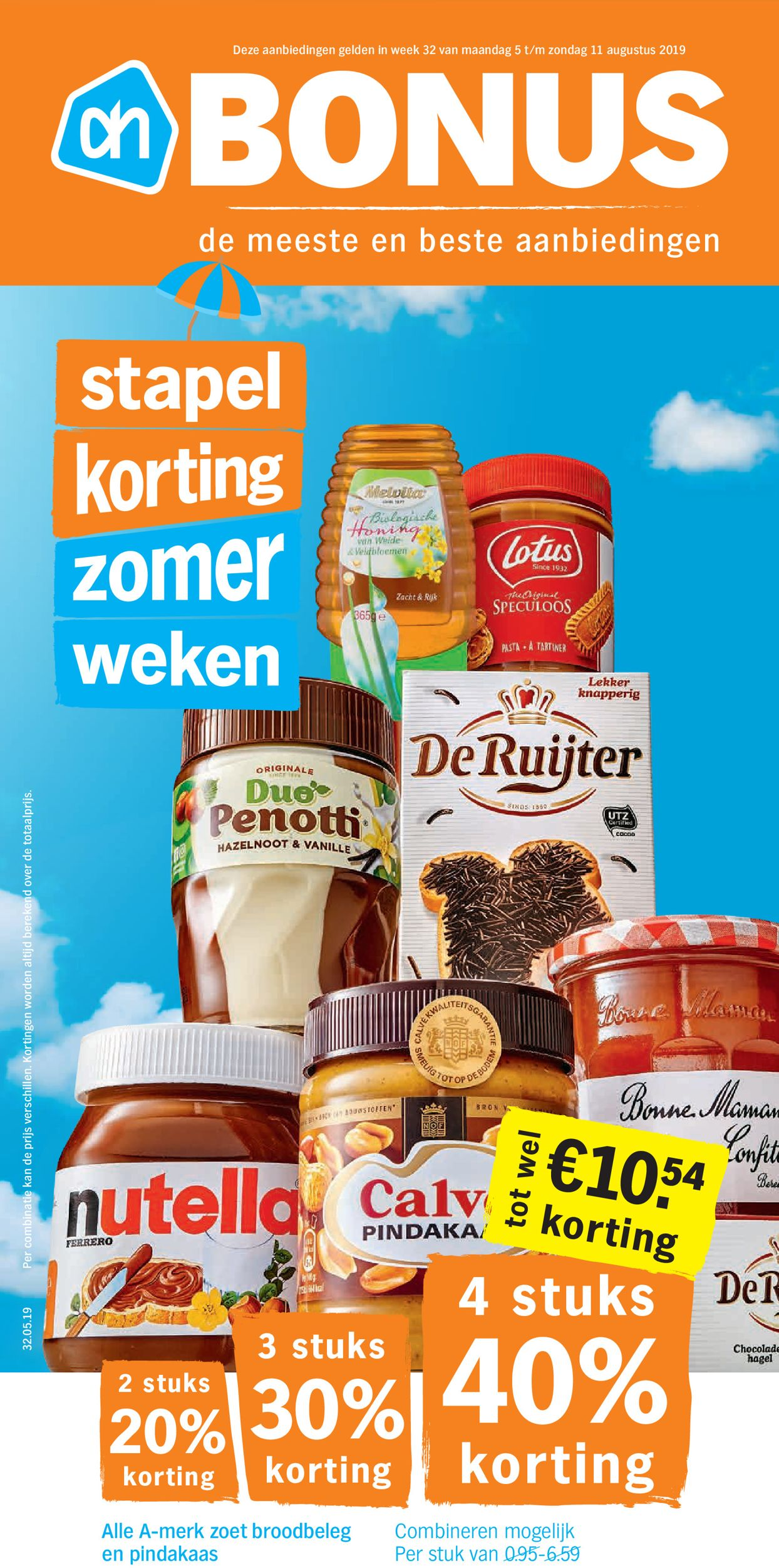 Albert Heijn Folder - 05.08-11.08.2019