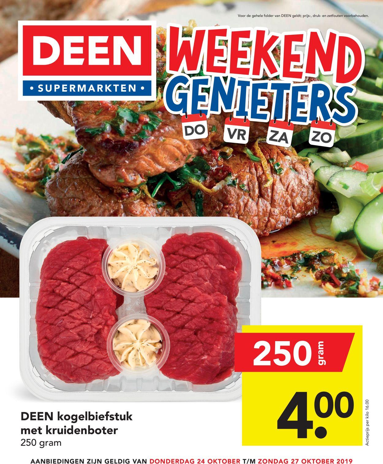 Deen Folder - 24.10-27.10.2019