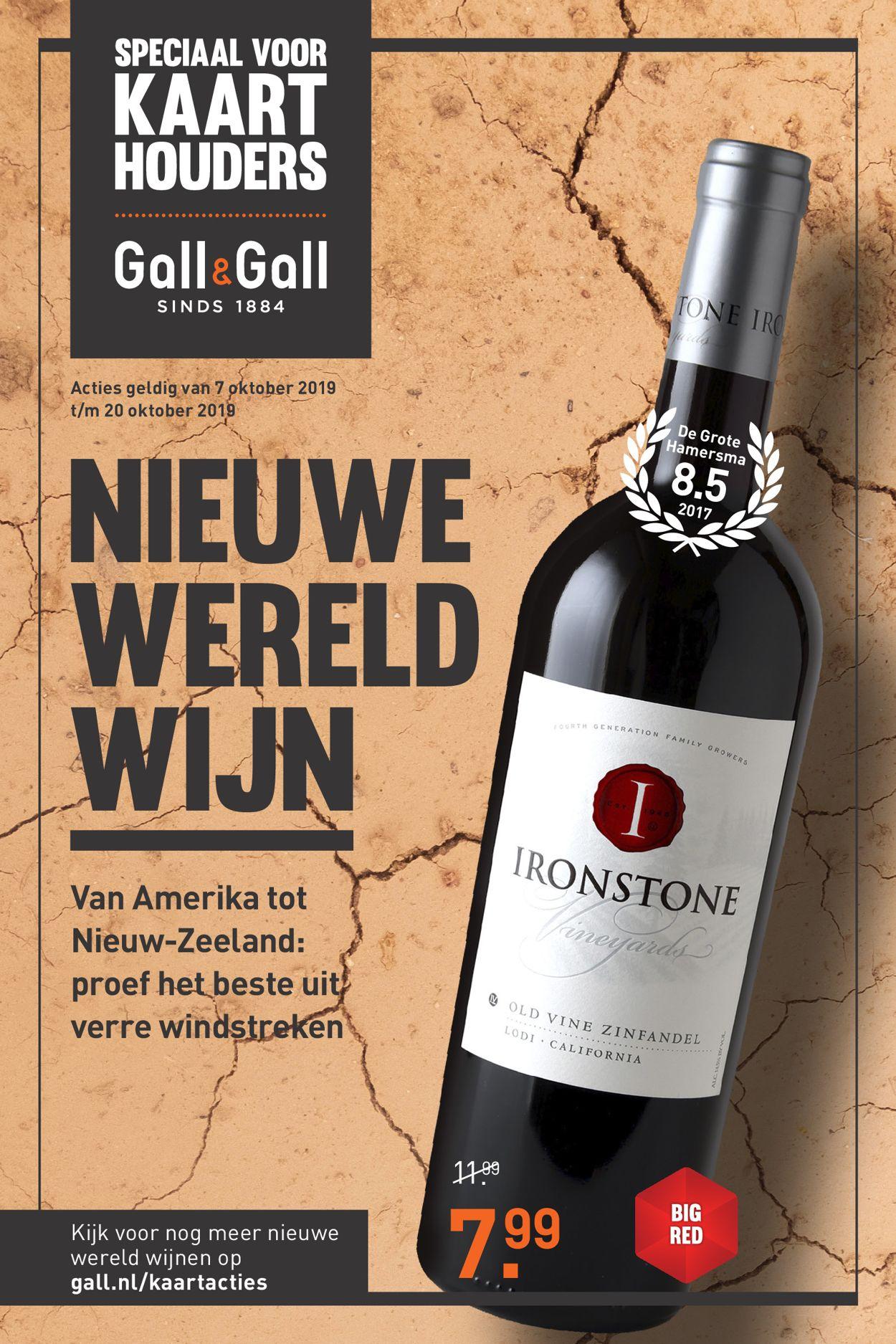Gall & Gall Folder - 07.10-20.10.2019