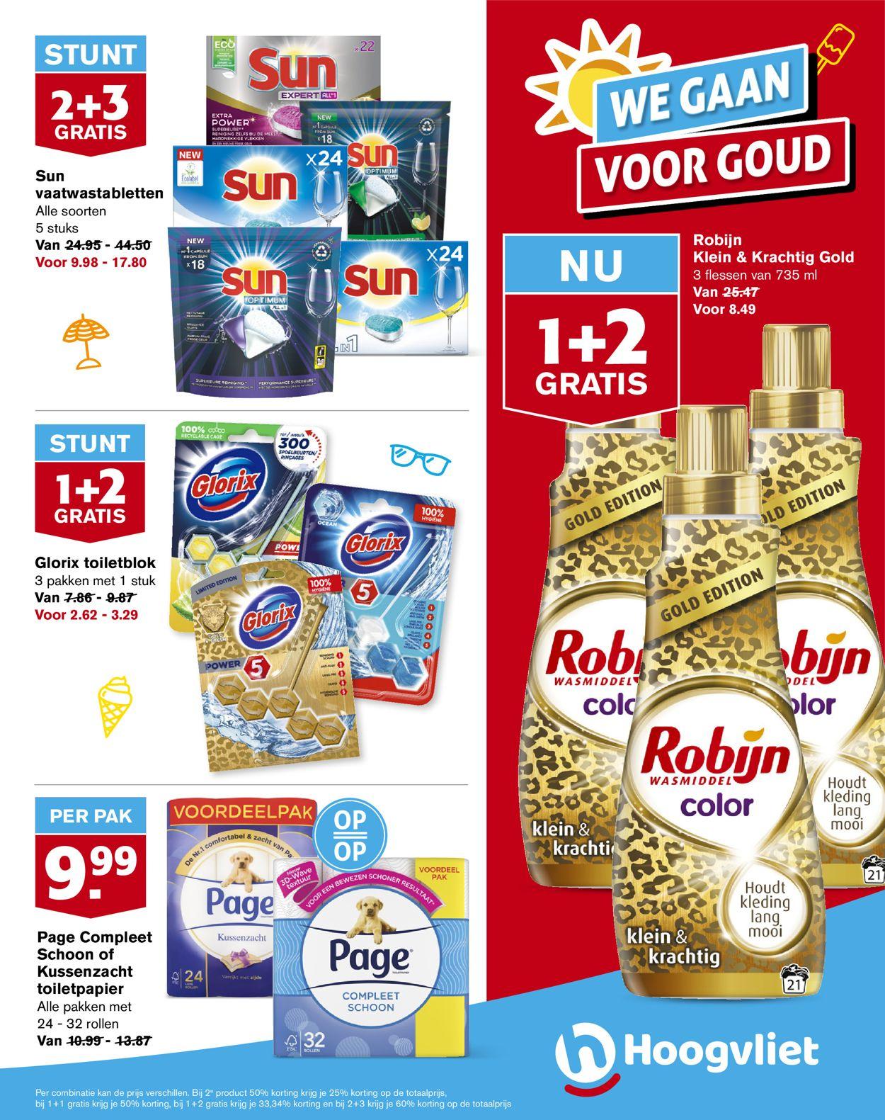 Hoogvliet Folder - 07.07-13.07.2021 (Pagina 5)