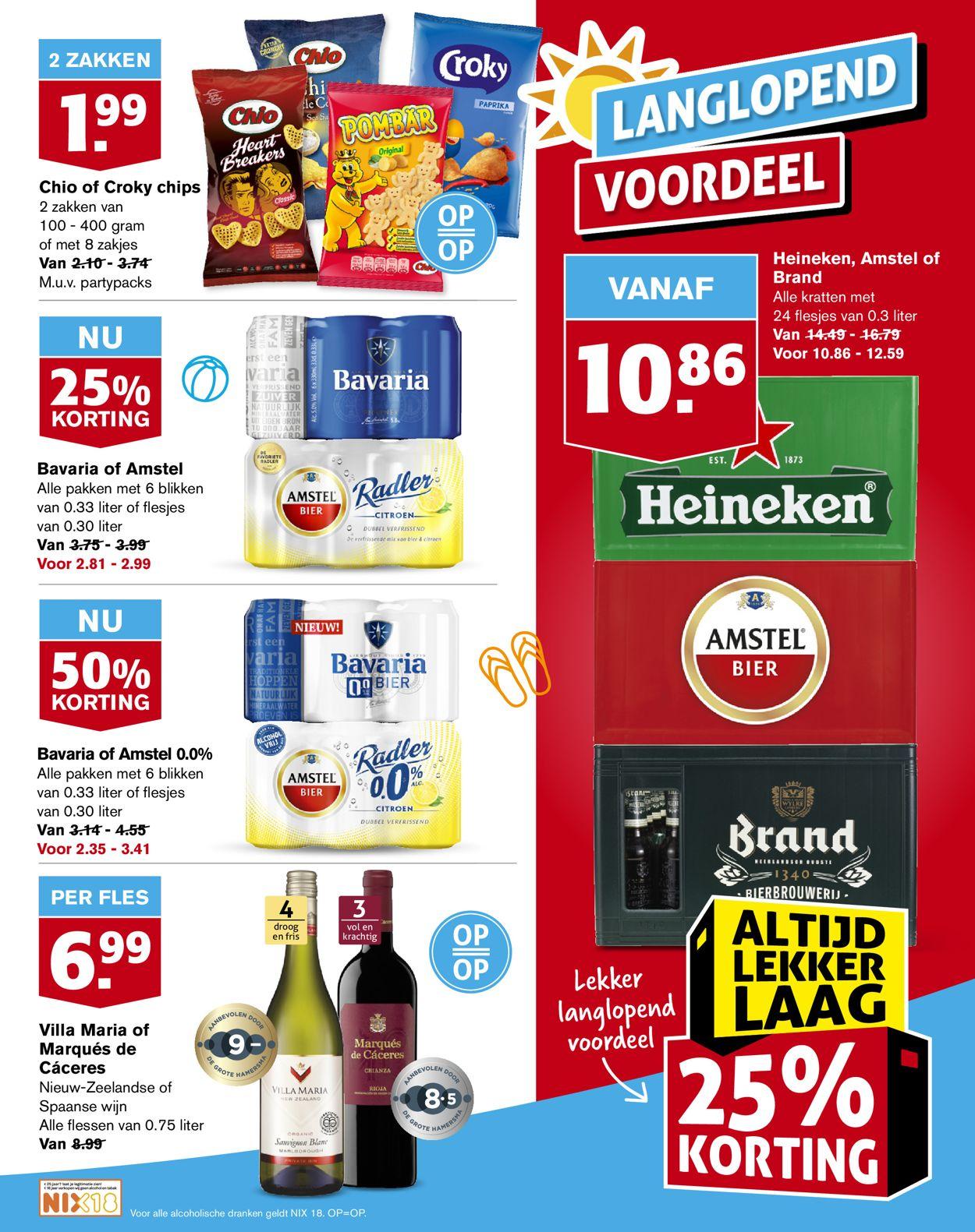 Hoogvliet Folder - 07.07-13.07.2021 (Pagina 19)