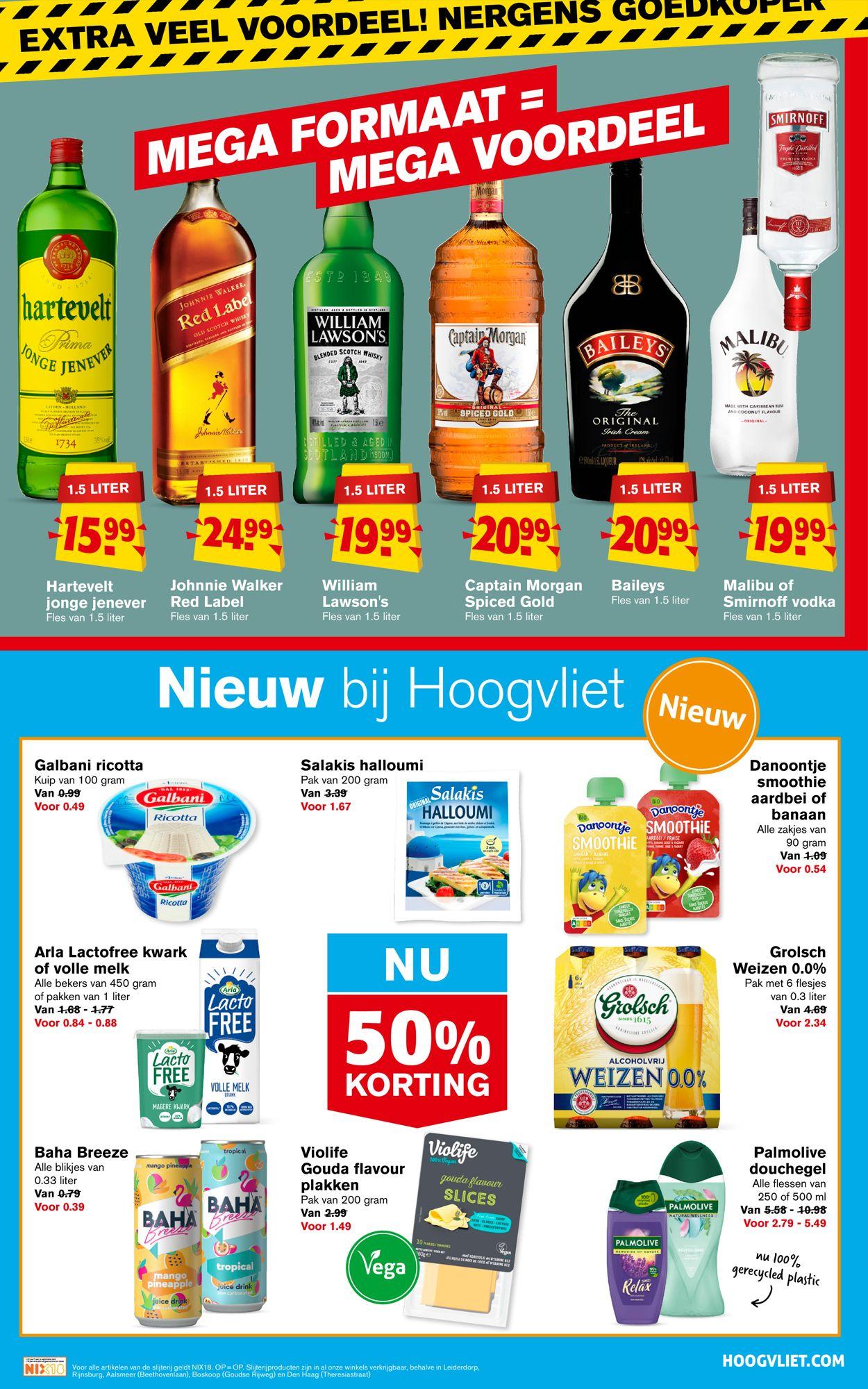 Hoogvliet Folder - 14.07-20.07.2021 (Pagina 17)