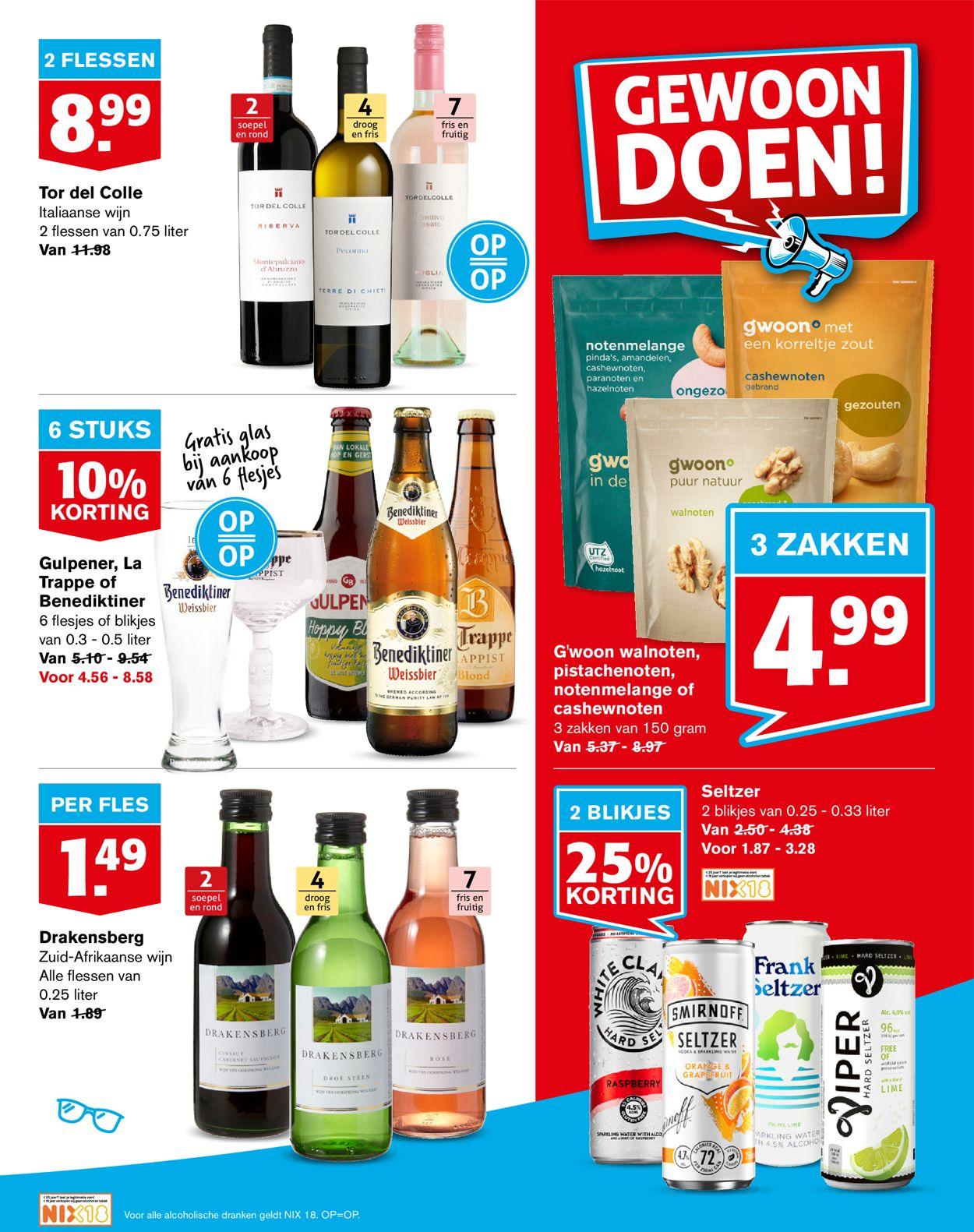 Hoogvliet Folder - 28.07-03.08.2021 (Pagina 23)