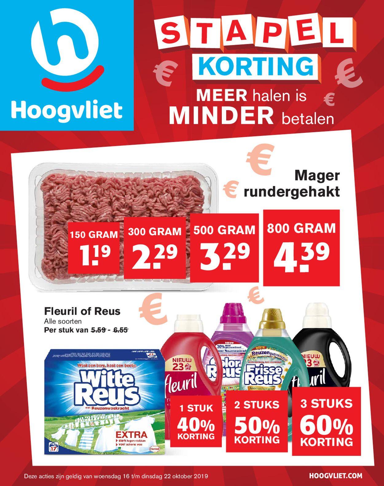 Hoogvliet Folder - 16.10-22.10.2019