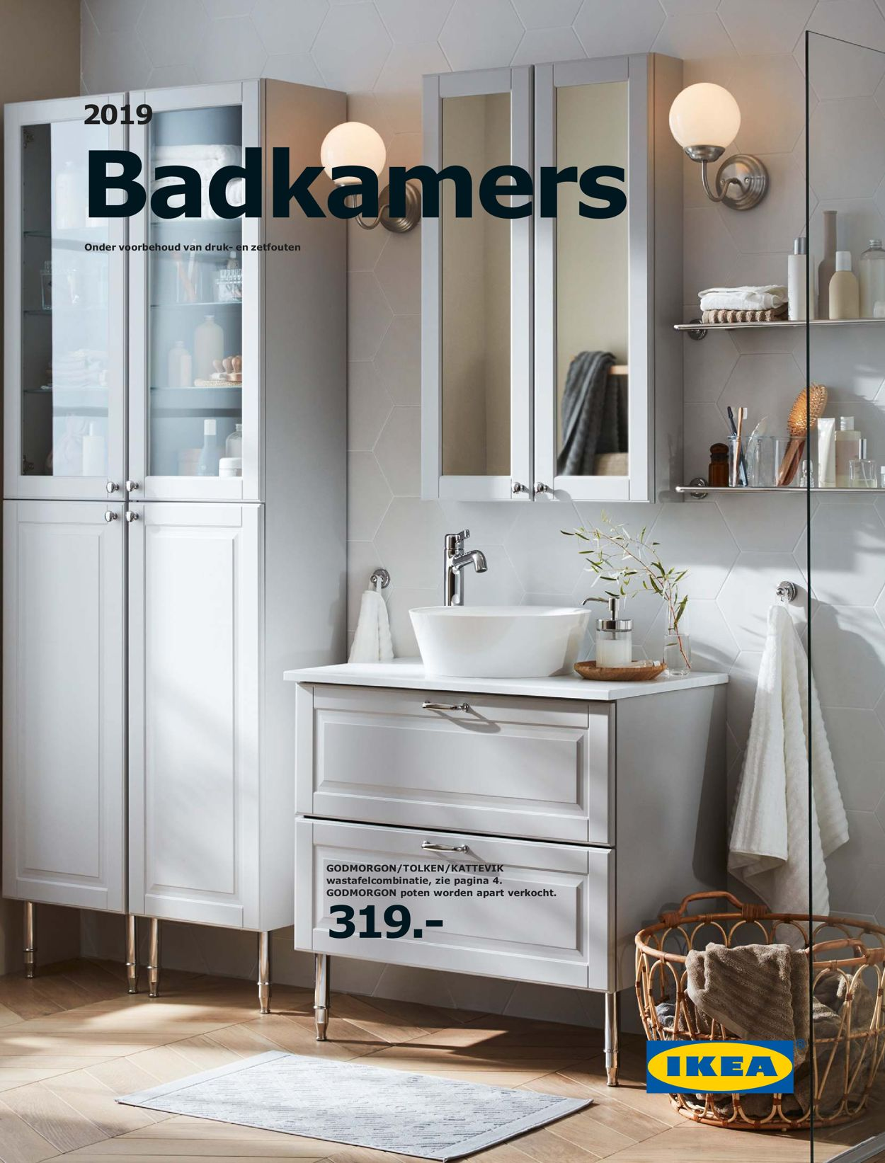 IKEA Folder - 07.01-31.08.2019