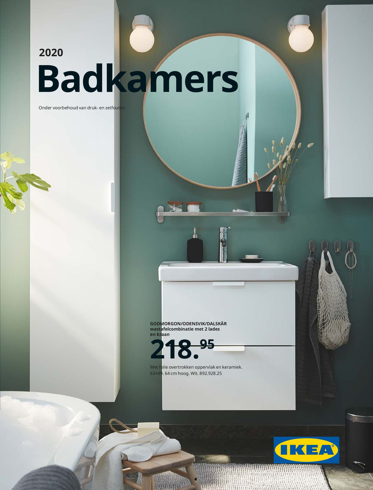 IKEA Folder - 27.08-31.07.2020